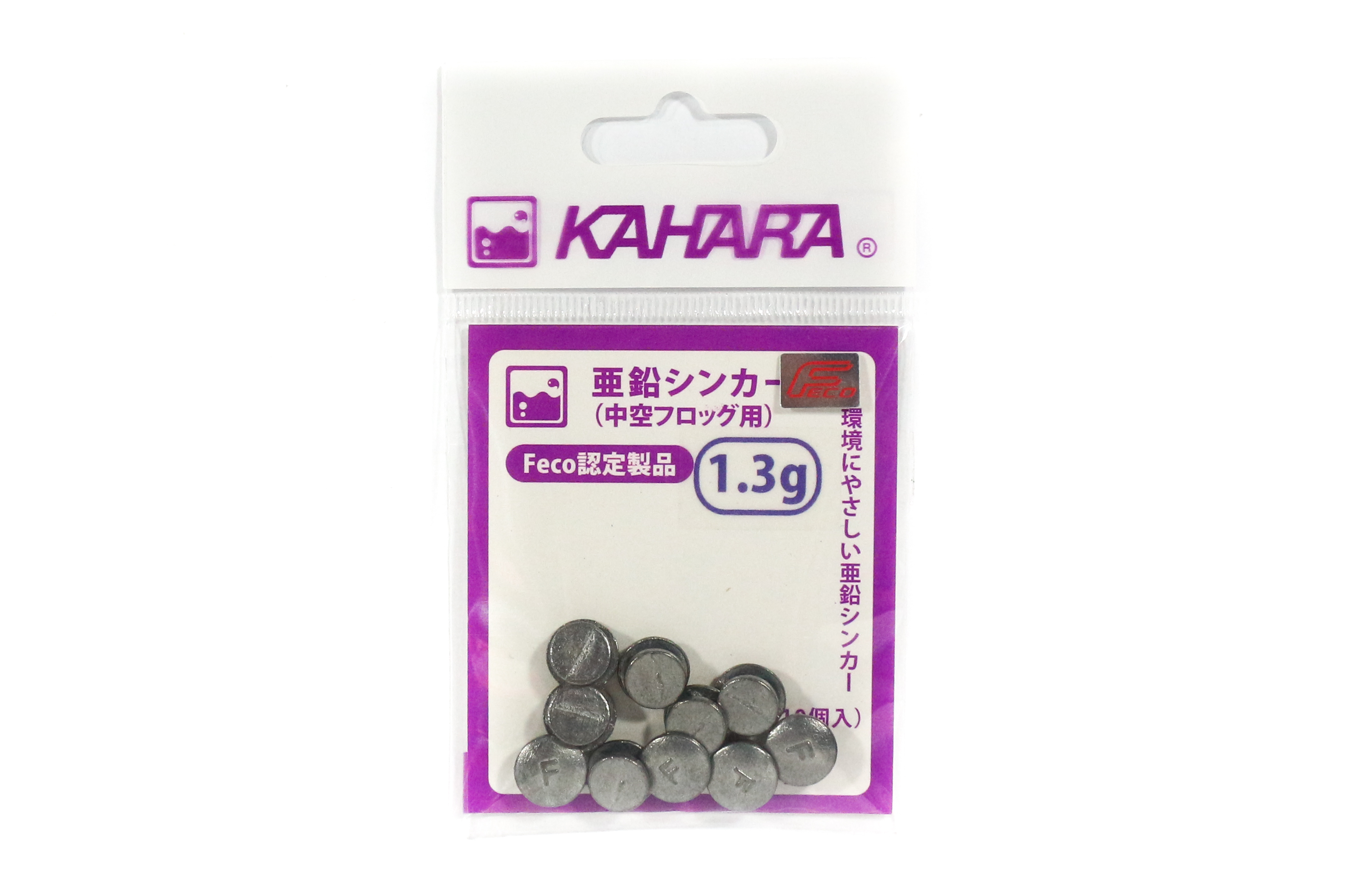 Kahara Zinc Weights 1.3 grams for Frog Lure (2342)