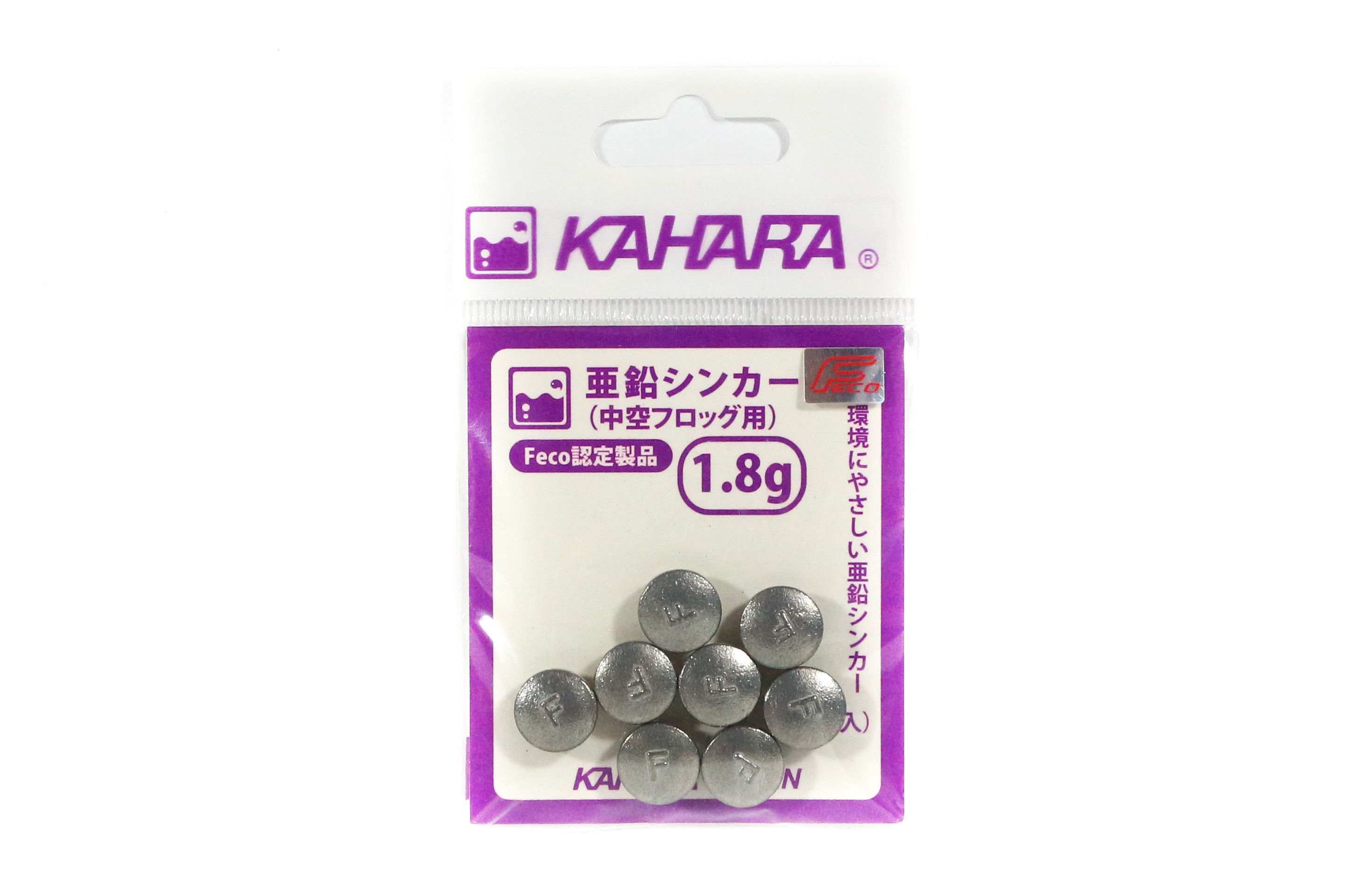 Kahara Zinc Weights 1.8 grams for Frog Lure (7569)