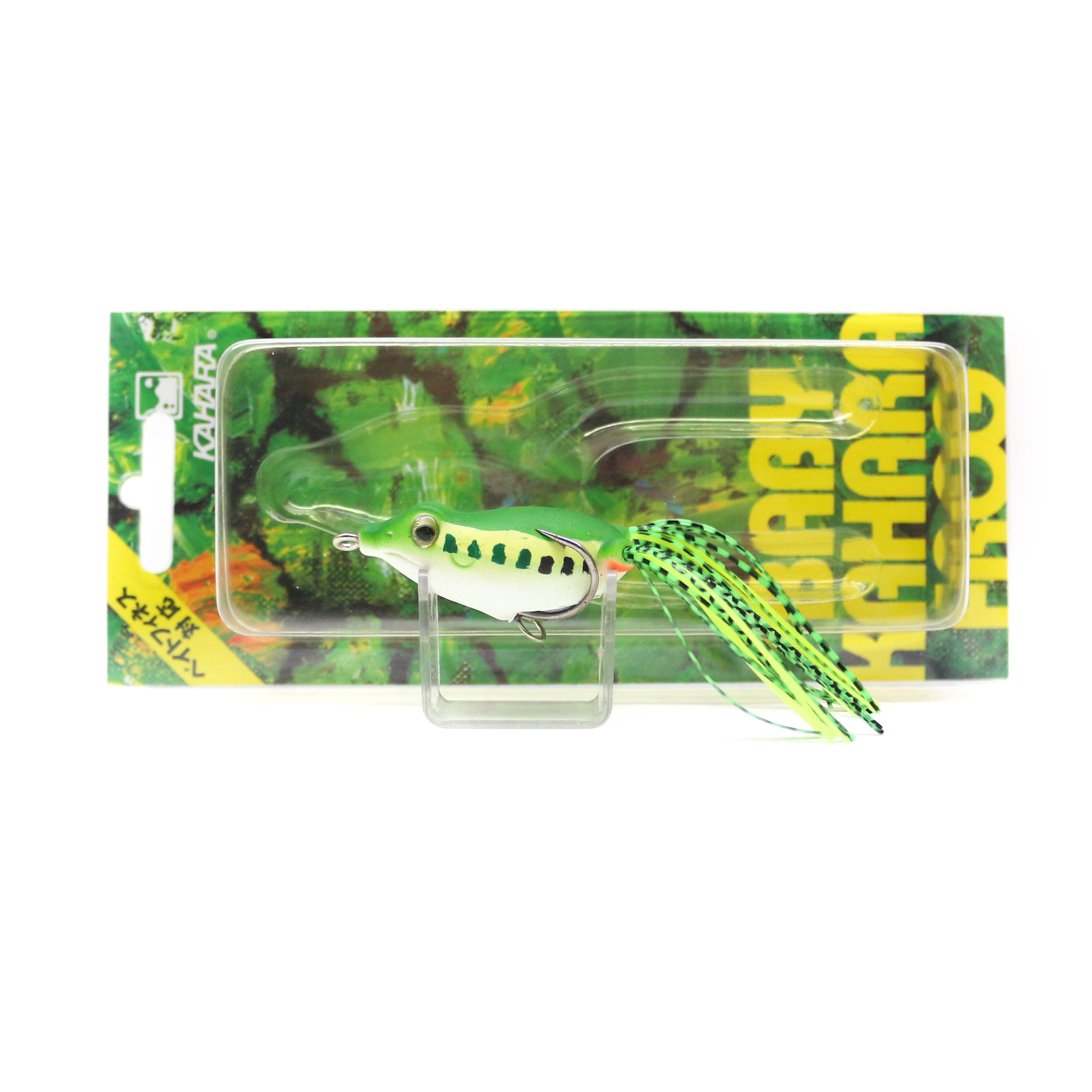 Kahara Baby Frog Soft Plastic Floating Lure 8 (1840)