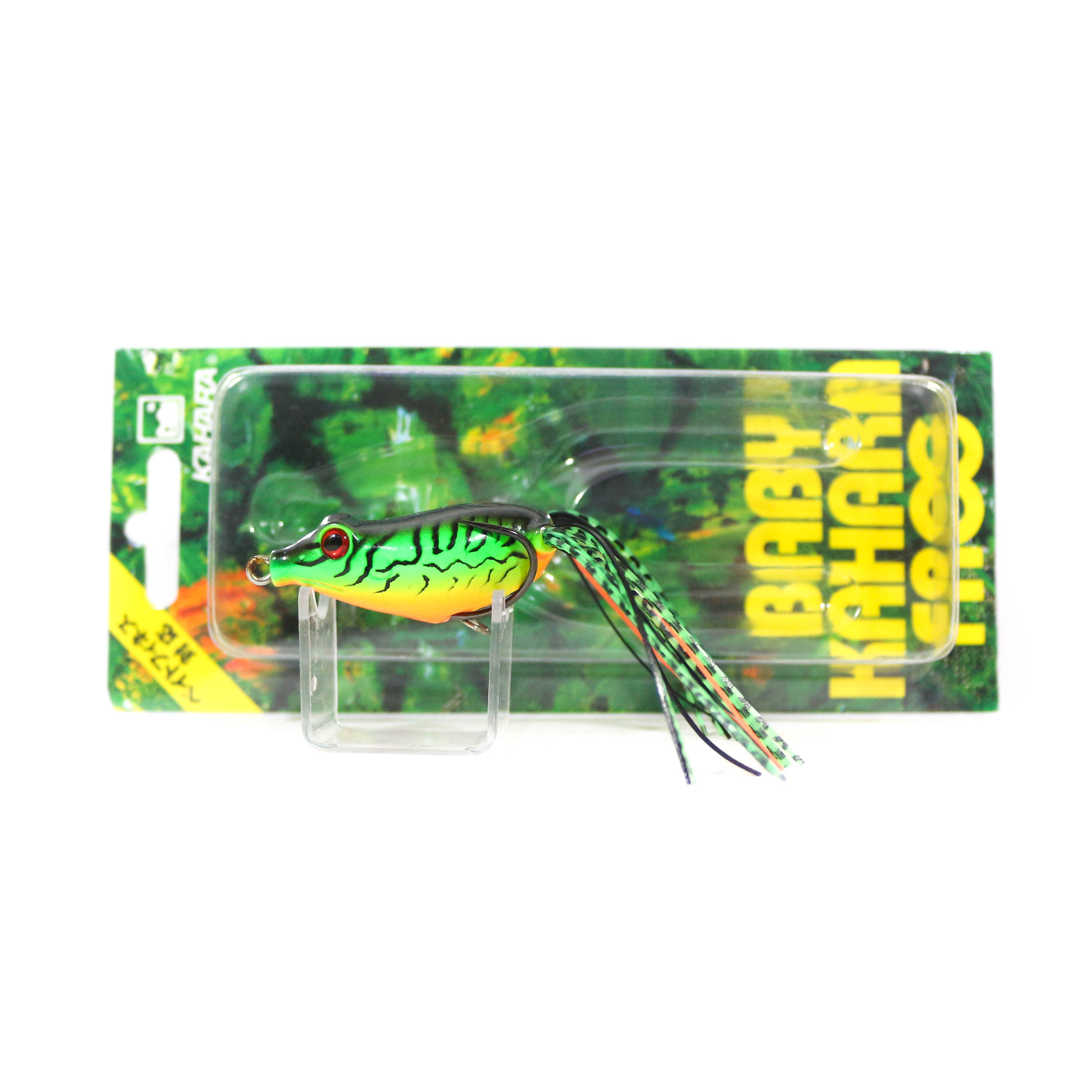 Kahara Baby Frog Soft Plastic Floating Lure 11 (5053)