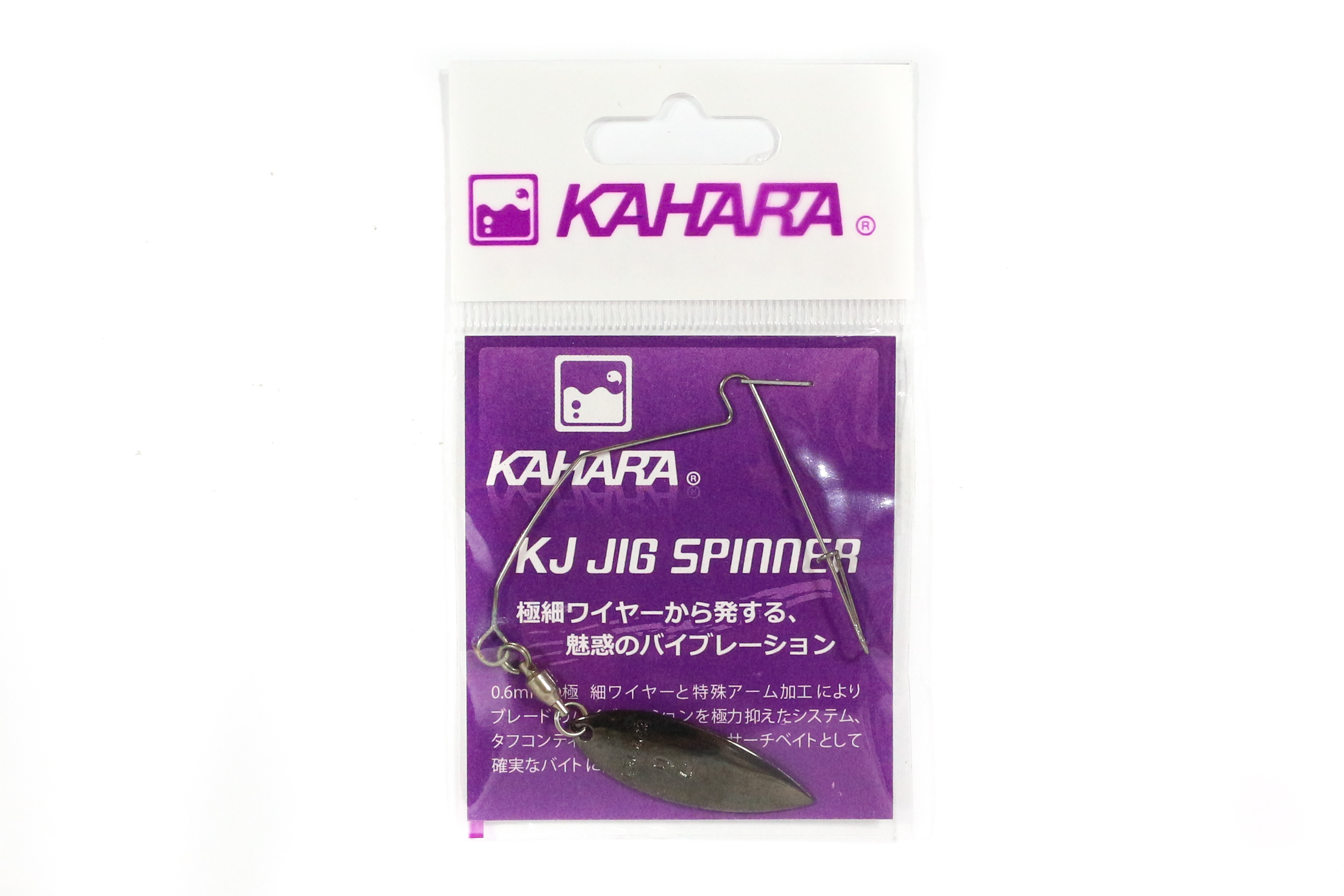 Kahara KJ Jig Spinner Wire Willow Blade Gun Metal Size 2 (1925)
