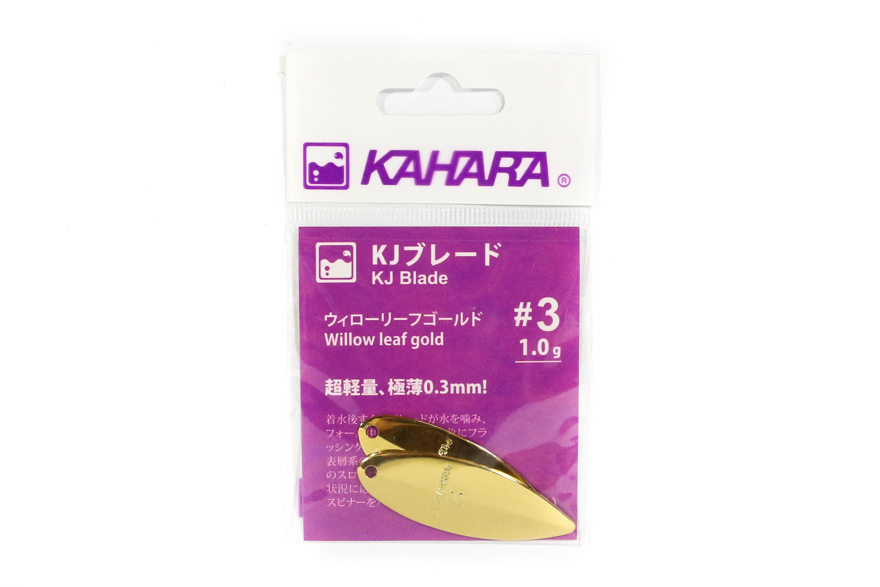 Kahara Lure Leaf Willow Blade Gold Size 3 (3325)