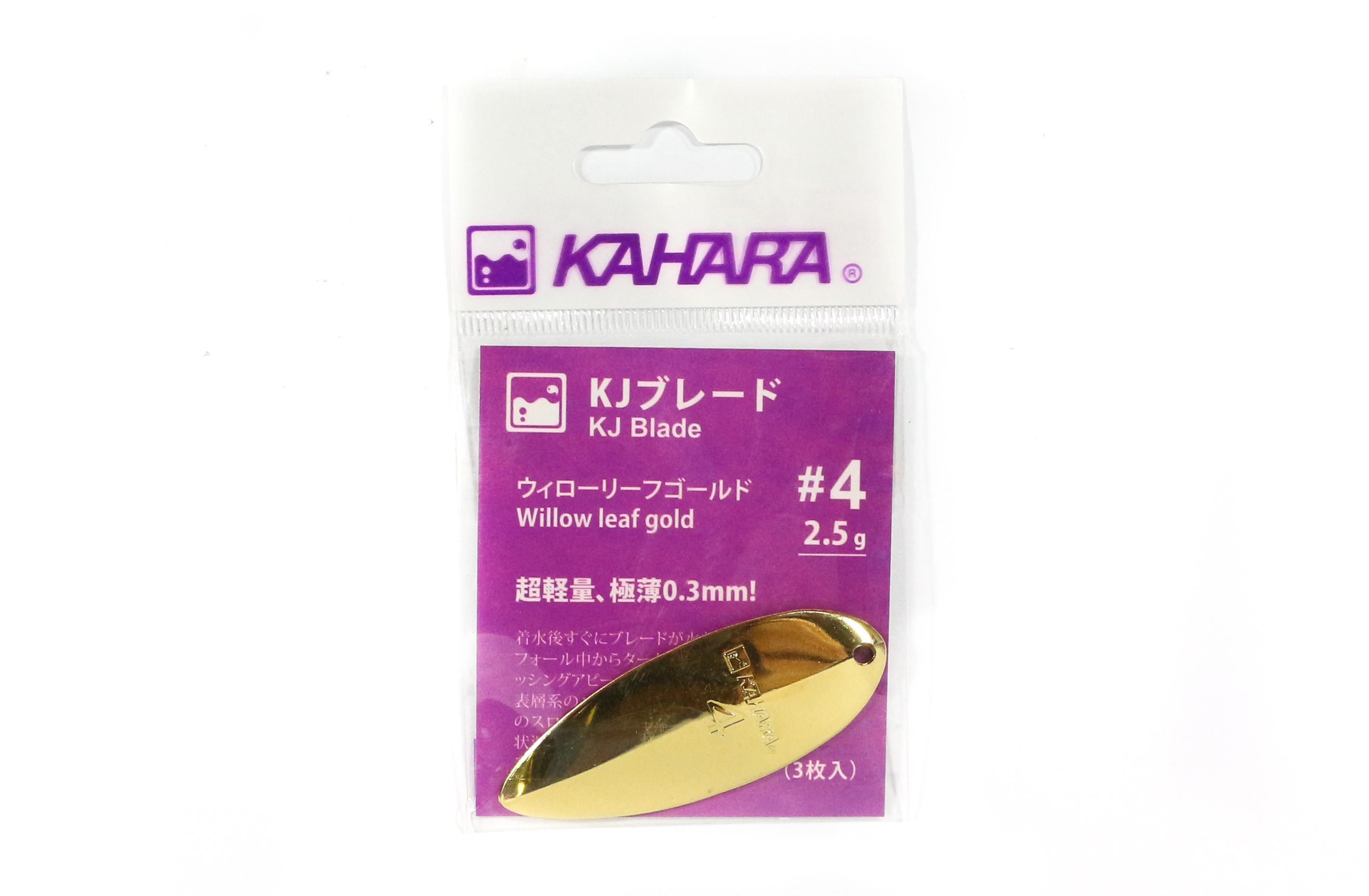Kahara Lure Leaf Willow Blade Gold Size 4 (3332)