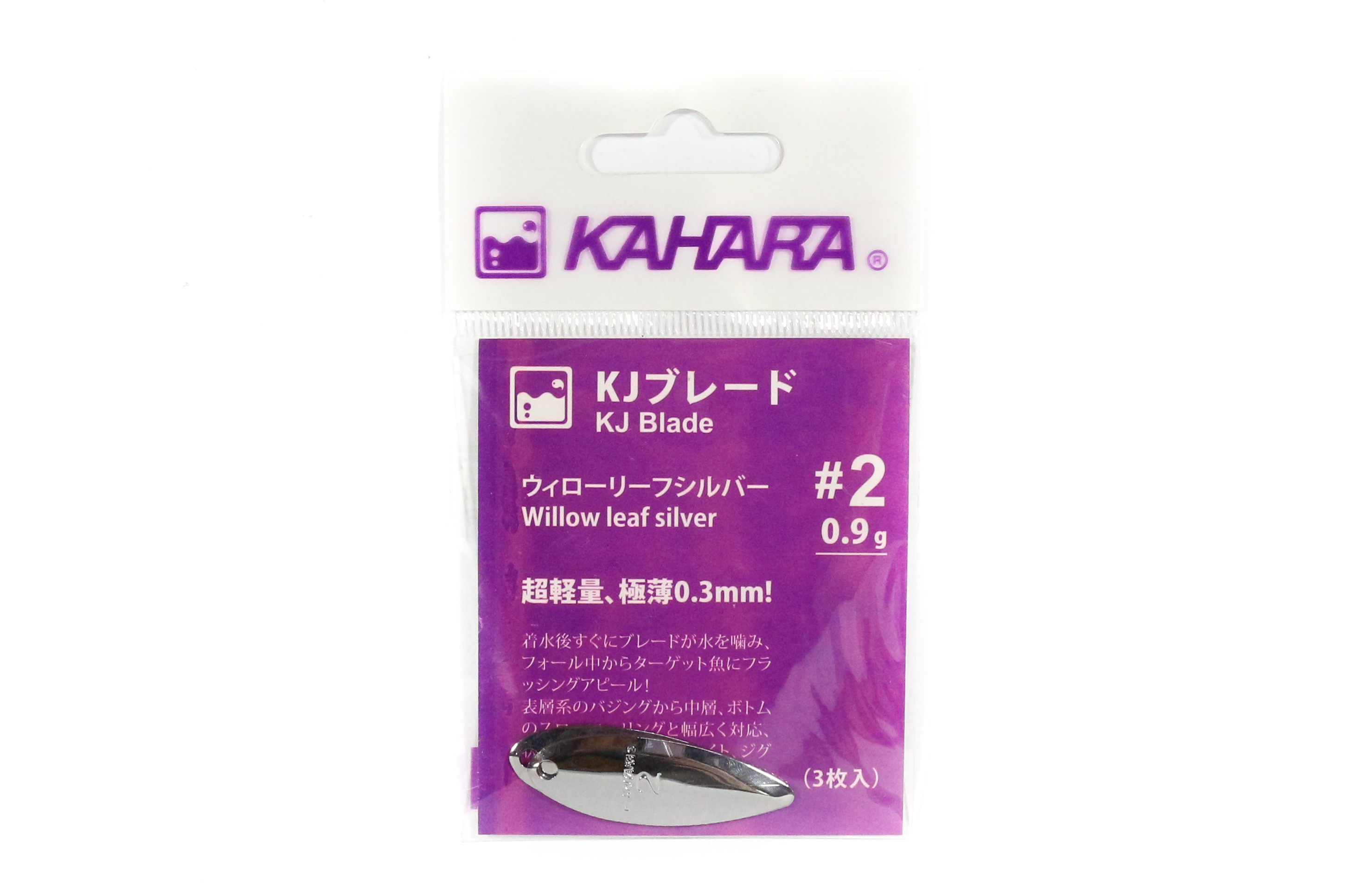 Kahara Lure Leaf Willow Blade Silver Size 2 (3349)