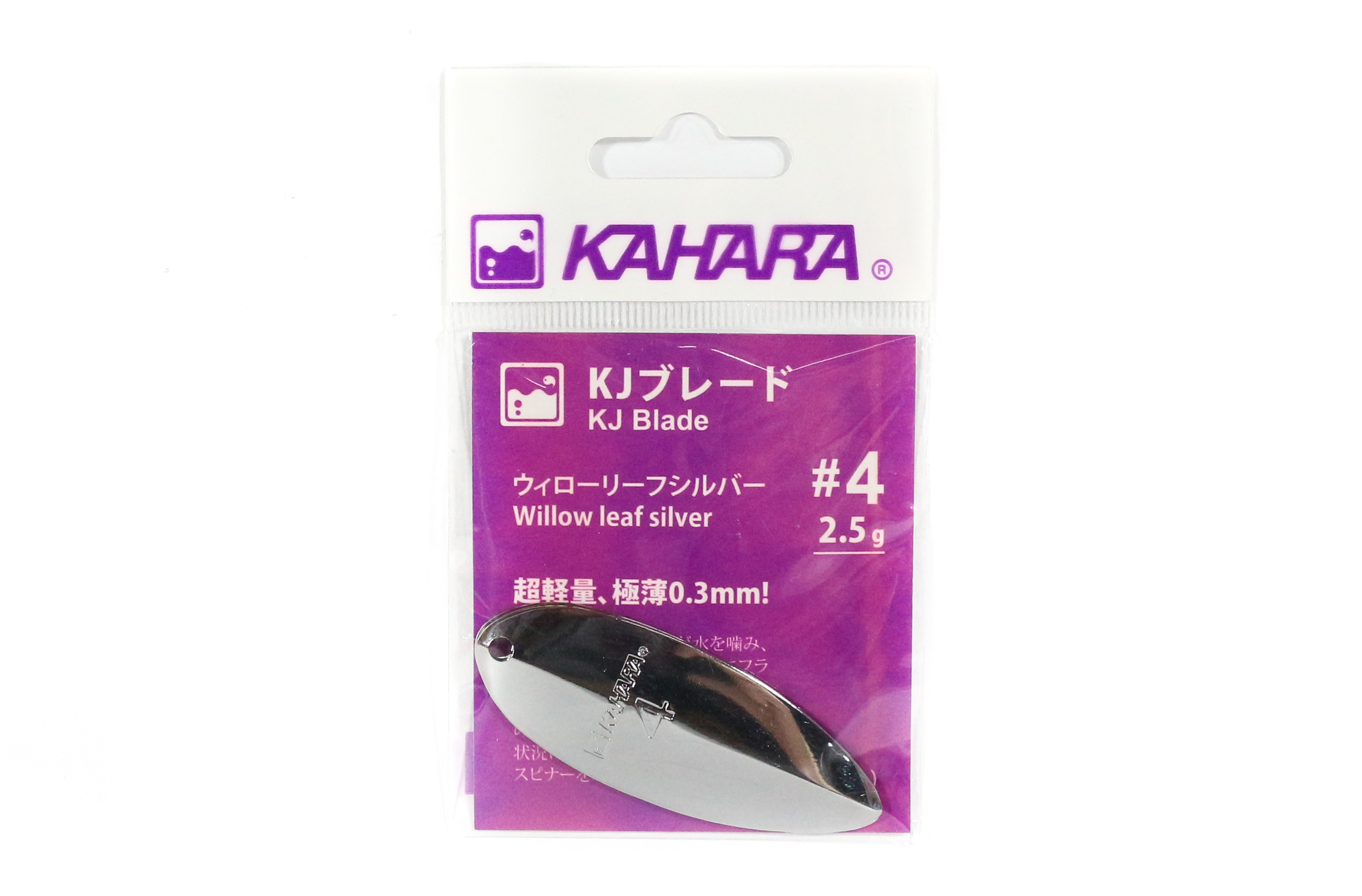 Kahara Lure Leaf Willow Blade Silver Size 4 (3363)