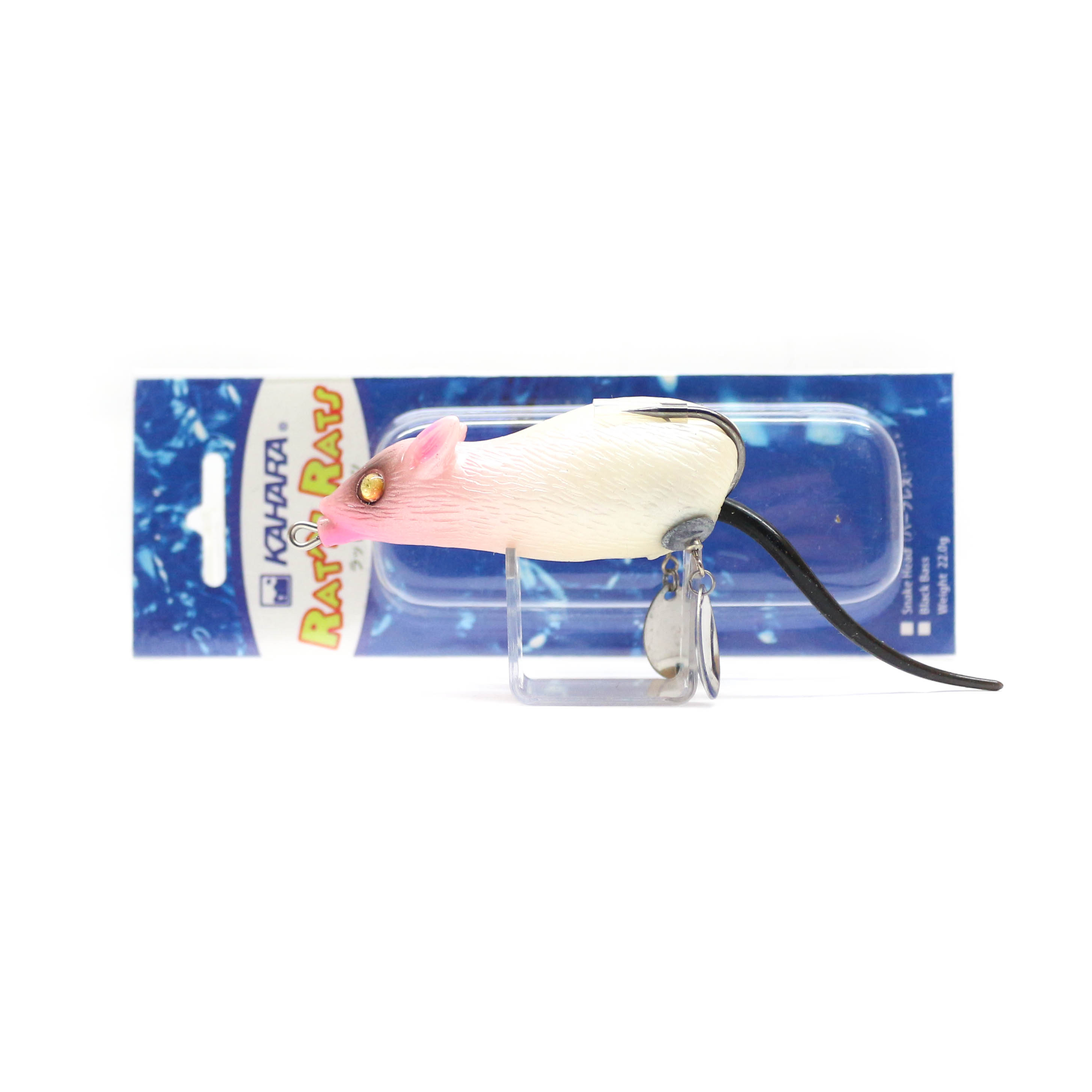 Kahara Rat'n Rats Soft Plastic Floating Lure 06B (0119)