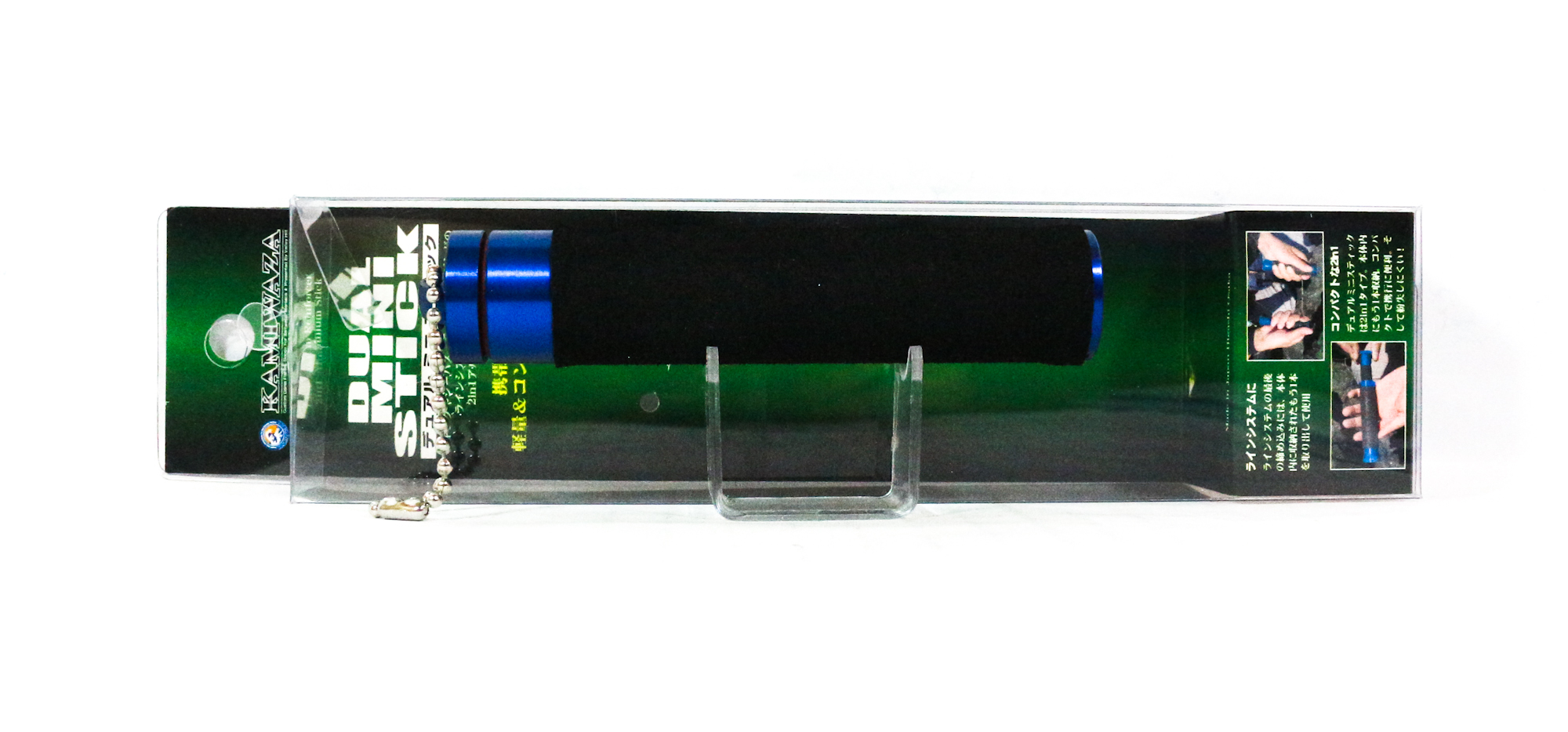 Kamiwaza Dual Stick Mini Line System Tightener Twin Aluminumum Stick (1365)