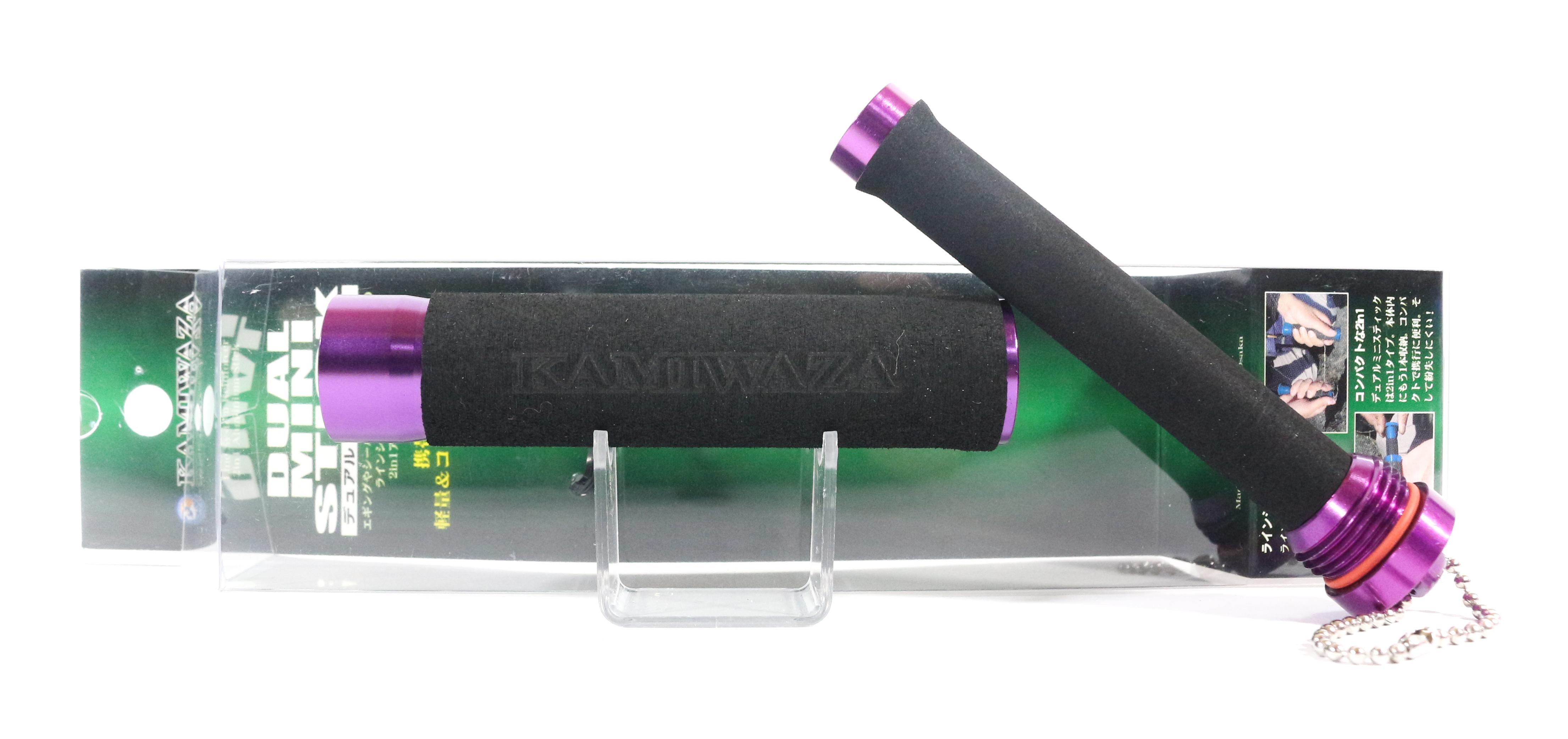 Kamiwaza W Dual Mini Stick Knot Tightener Purple (1778)