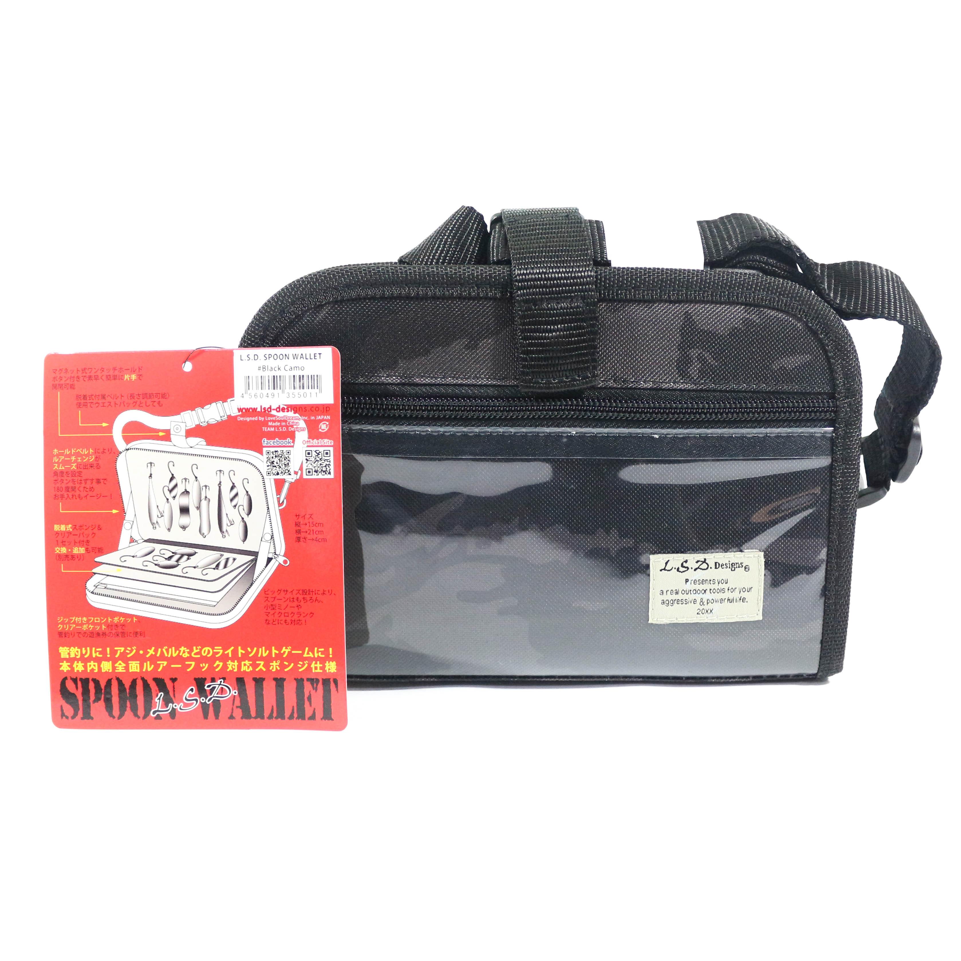 LSD Spoon Wallet Black Camou 15 x 21 x 4 cm (5011)
