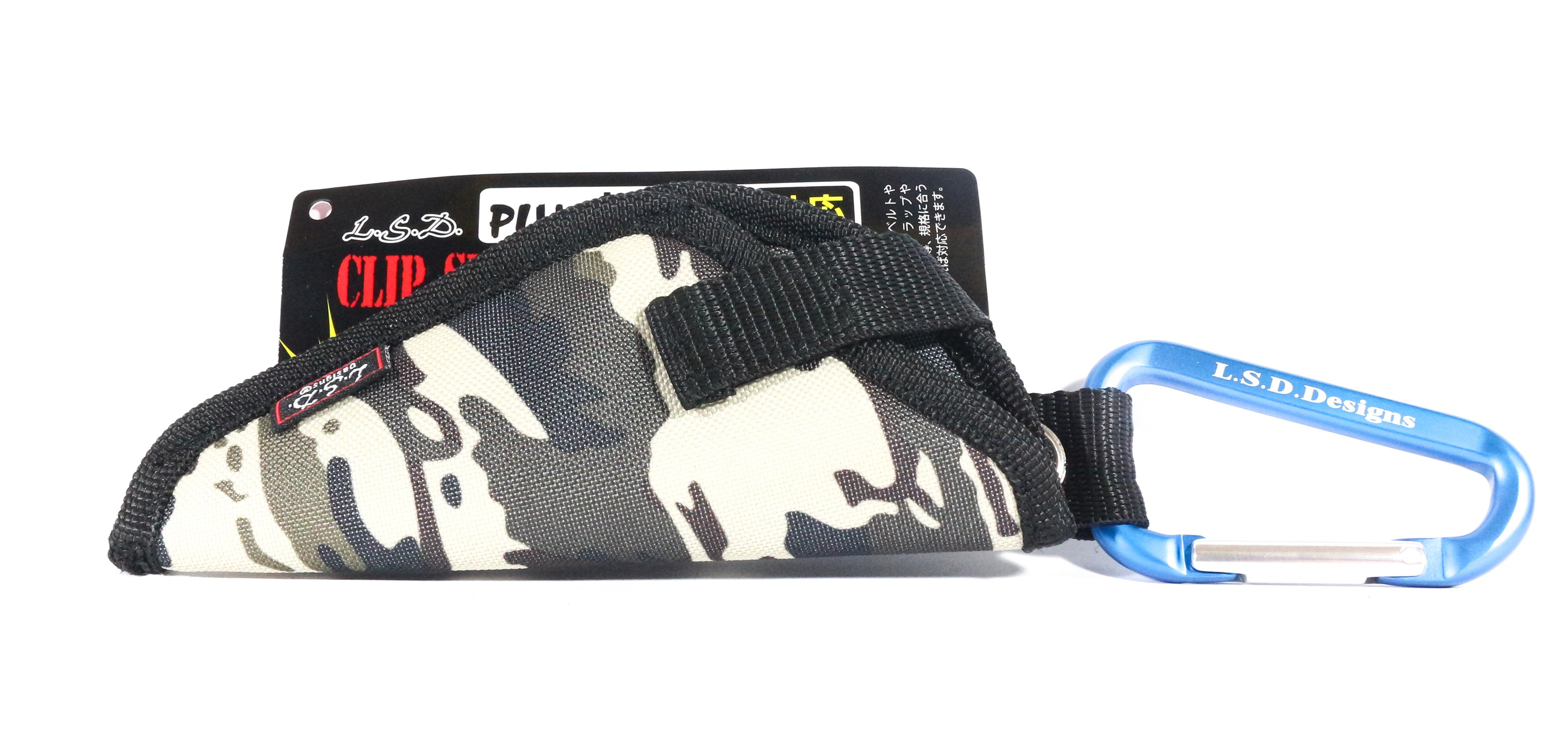 LSD Clip Shot Plier Holder Size S Camo 16 x 6.5 cm (9649)