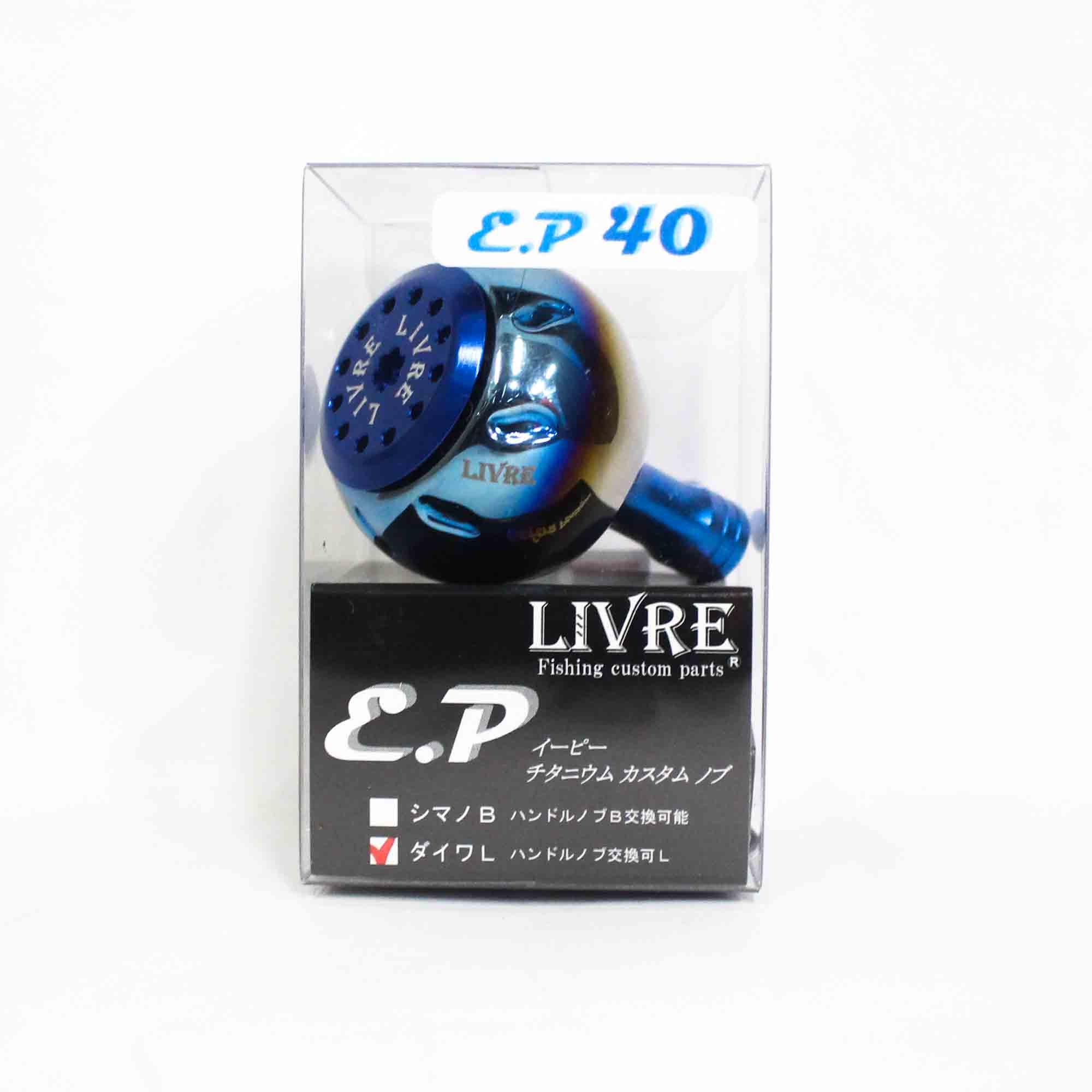 Livre E40LBL-1 Knob EP40 Shimano Daiwa (2578)
