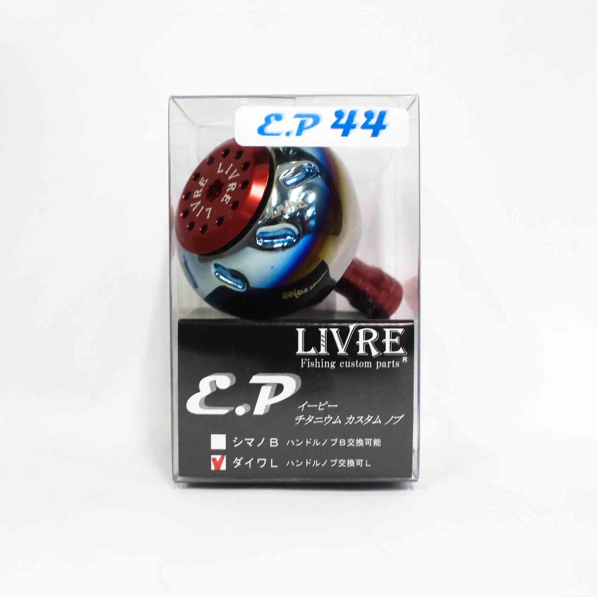 Livre E44LRE-1 Knob EP44 Shimano Daiwa (2660)