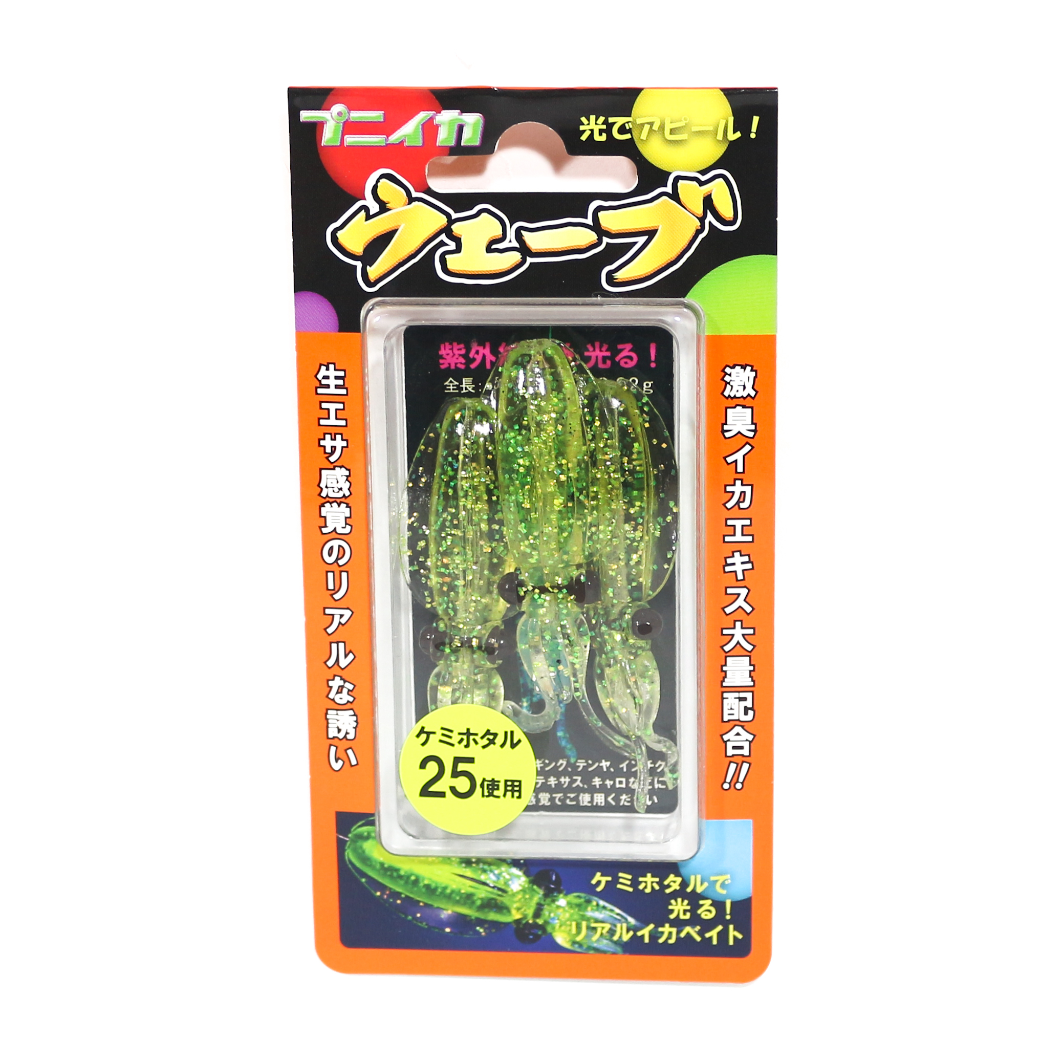 Lumica Soft Lure Puniika Wave 65mm 3 Pieces Per Pack 107 (7589)