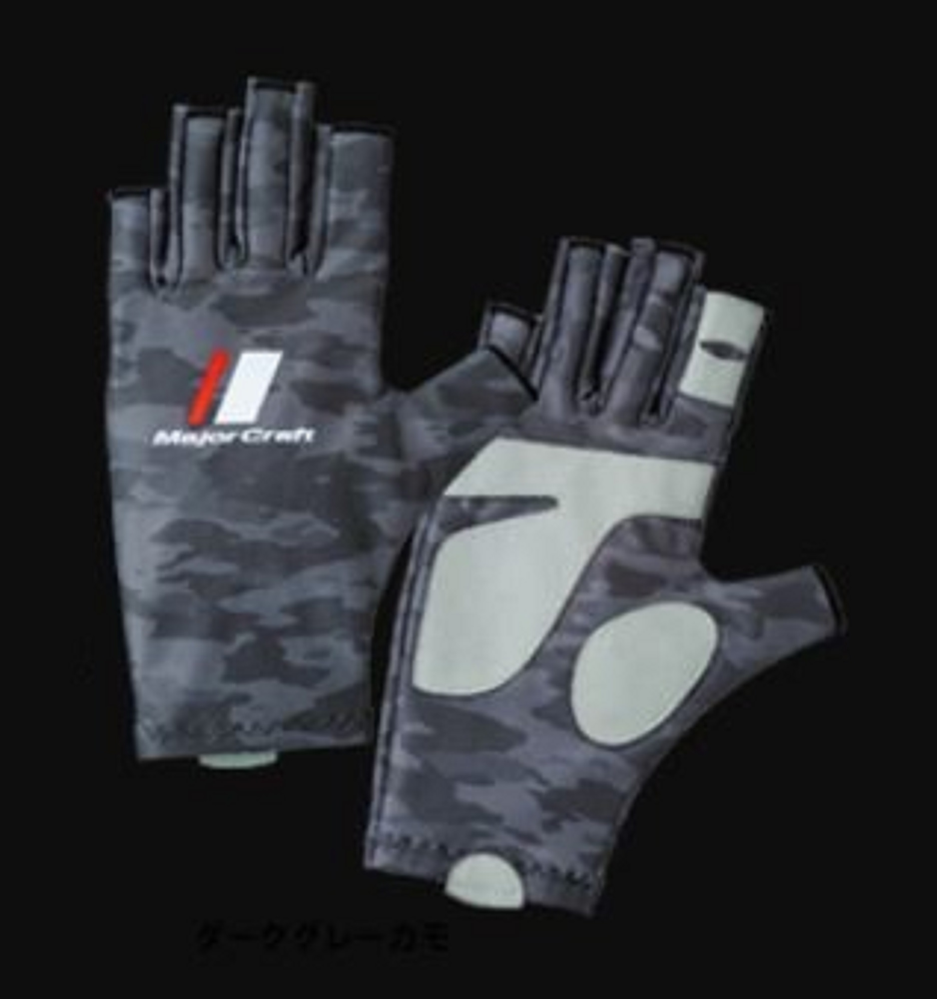Major Craft Gloves Sun Protection SG-M20DGY Size M (4236)