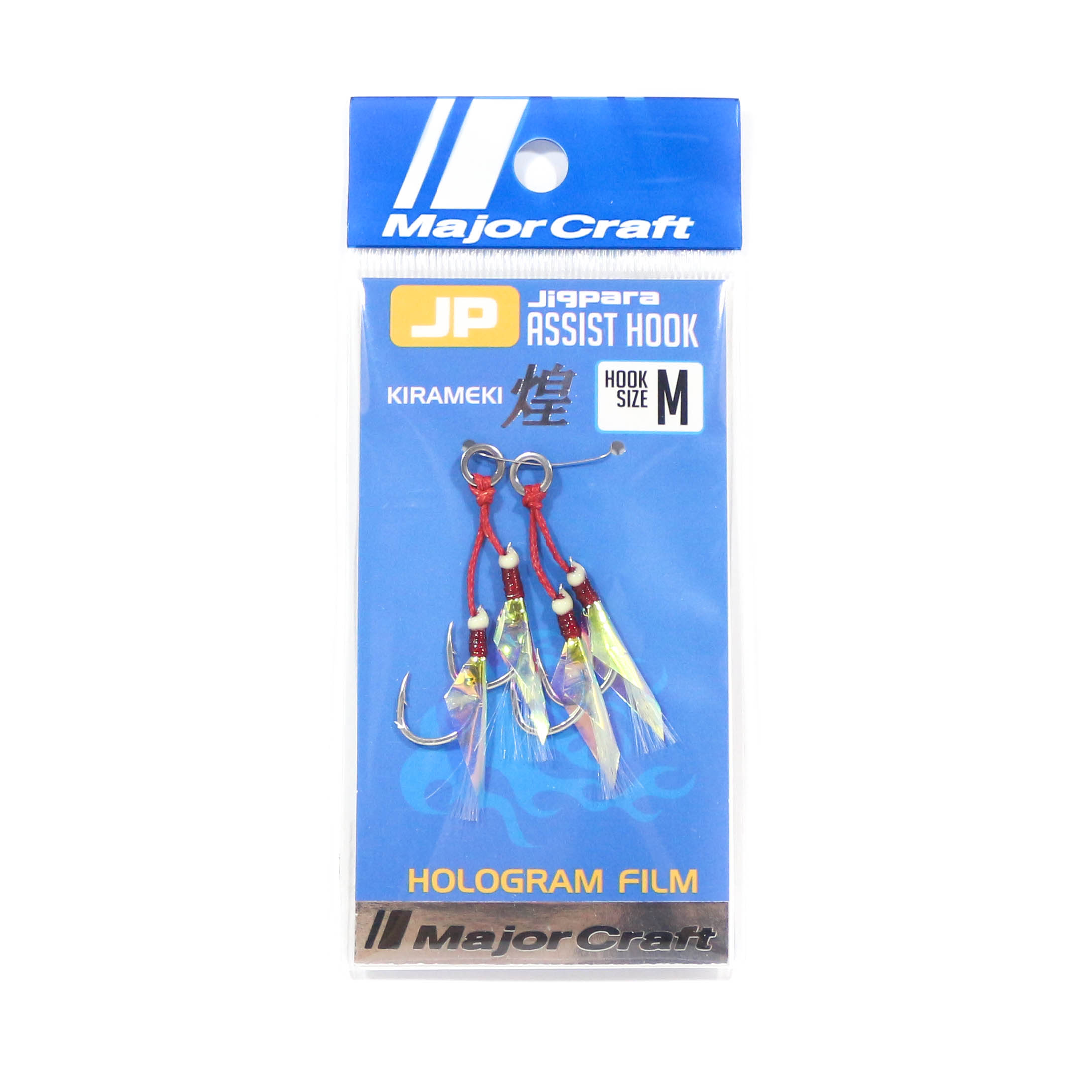Major Craft JPS-Assist Holo Double Hooks Size M (Size 1) 2 pc per pack (4517)