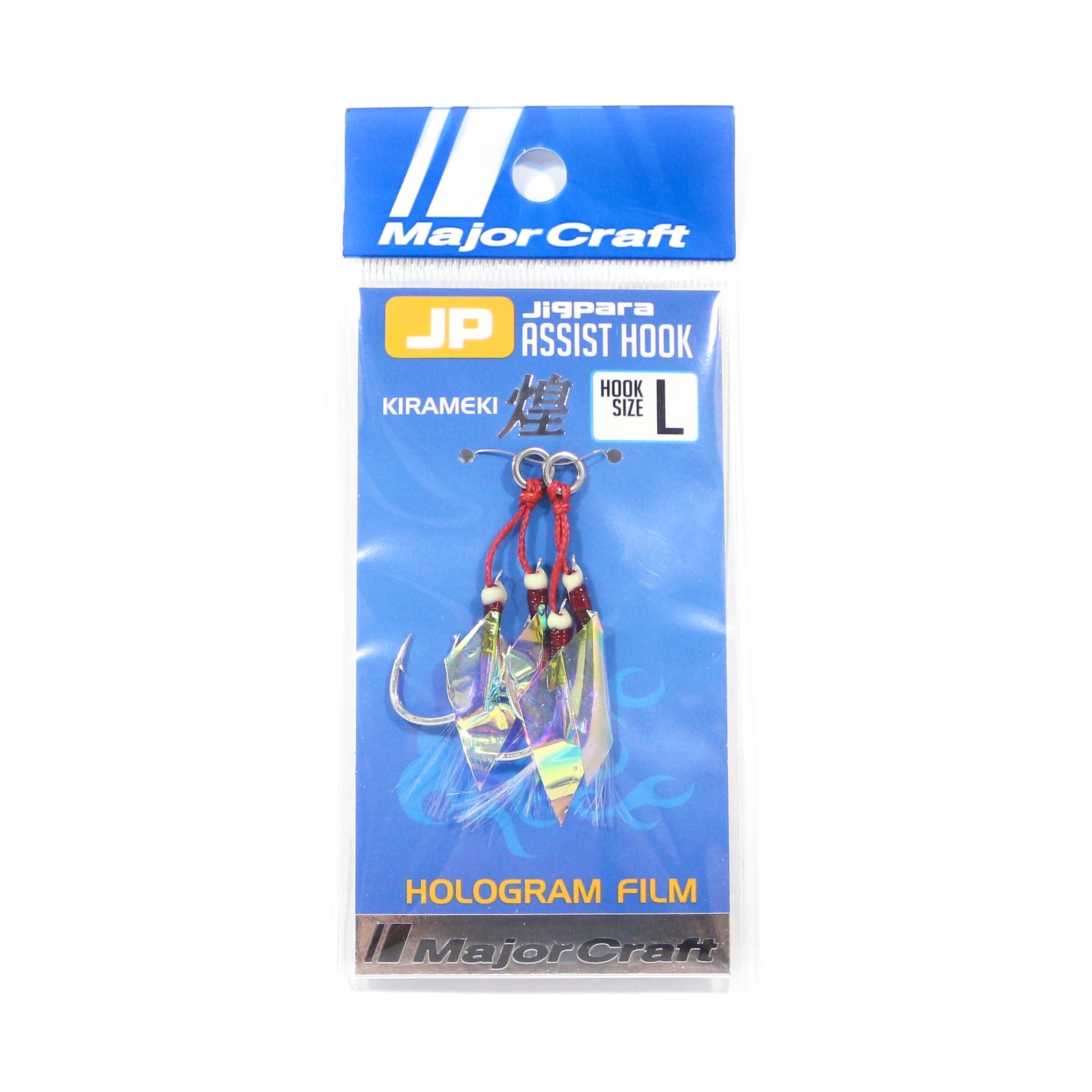 Major Craft JPS-Assist Holo Double Hooks Size L (Size 1/0) 2 pc per pack (4524)