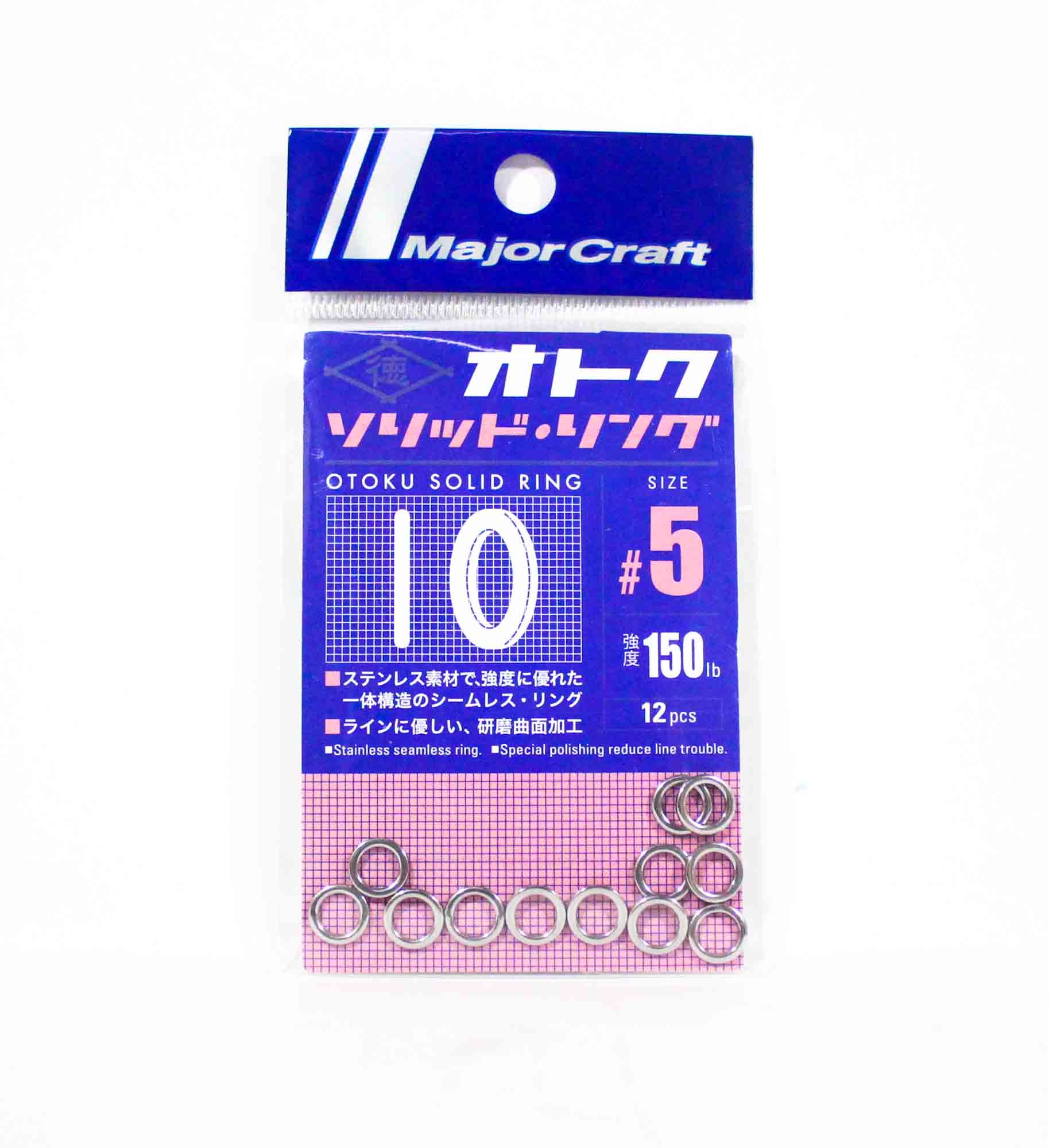 Major Craft Otoku Solid Rings Size 5 (2912)