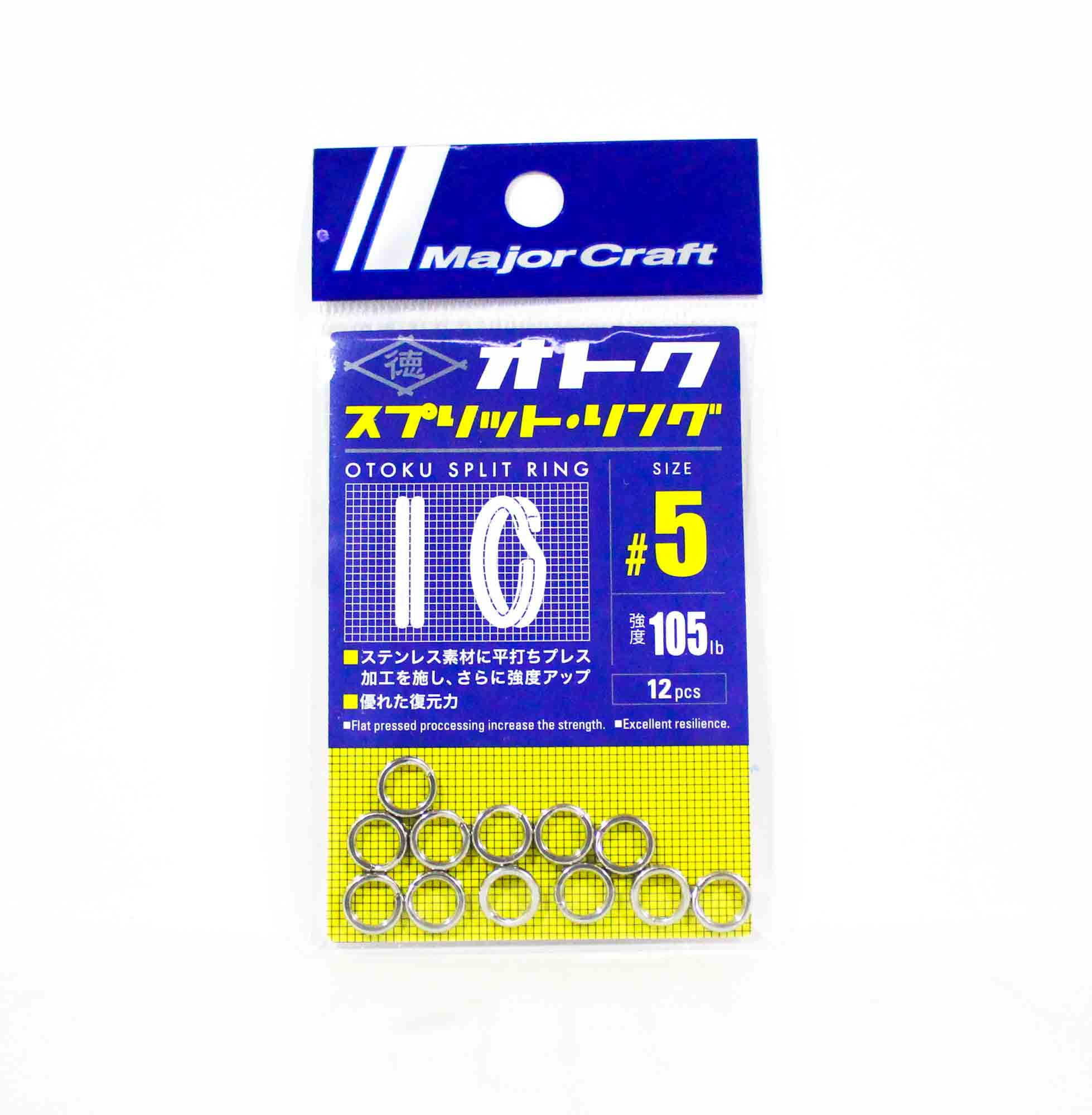 Major Craft Otoku Split Rings Size 5 (2882)