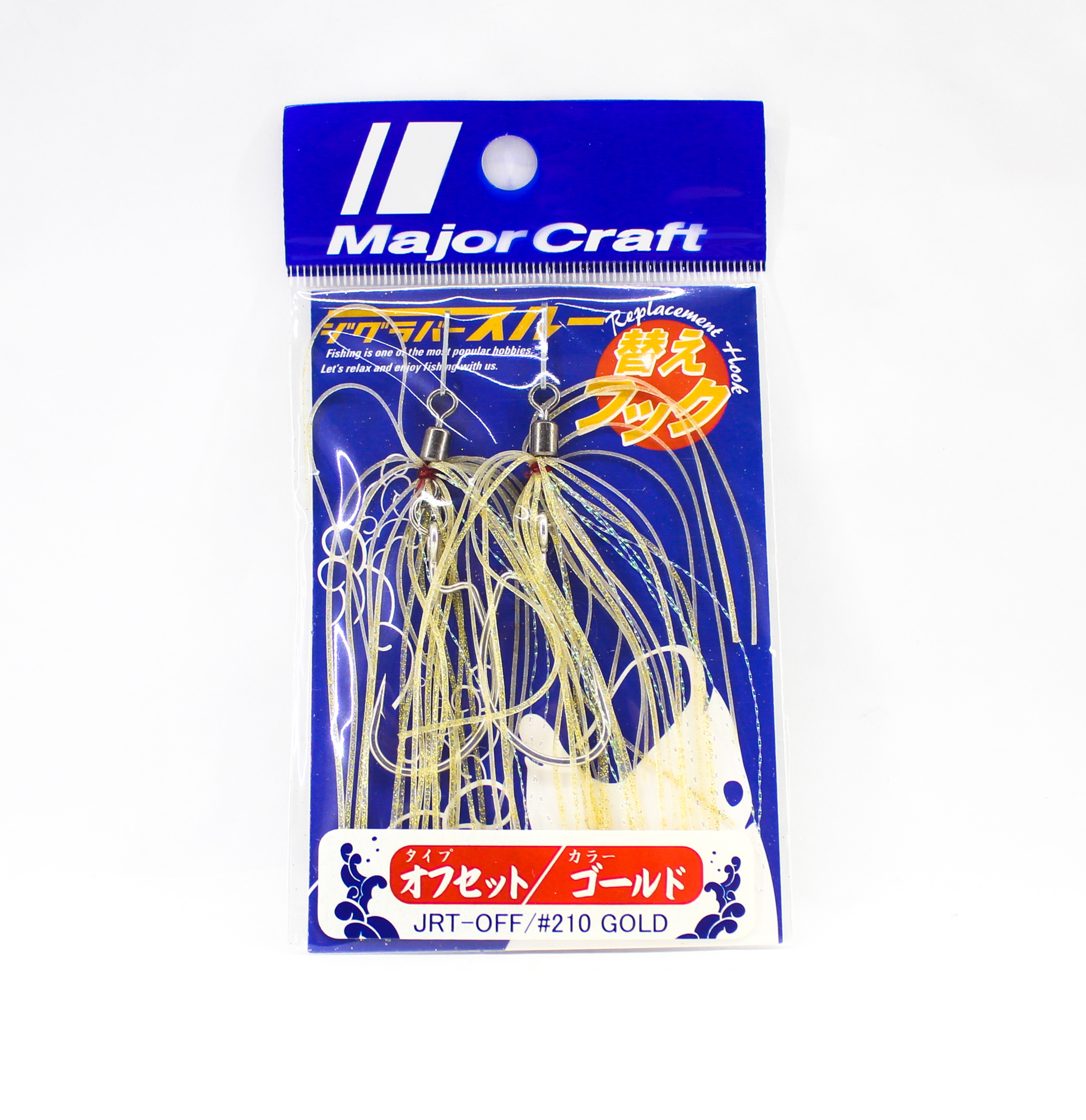 Major Craft Jig Rubber Skirt Replacement JRT-OFF 210 (4152)