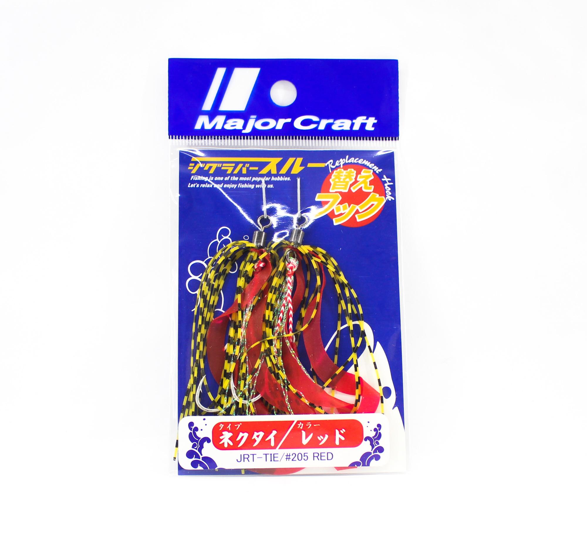 Major Craft Jig Rubber Tie Replacement JRT-TIE 205 (4015)