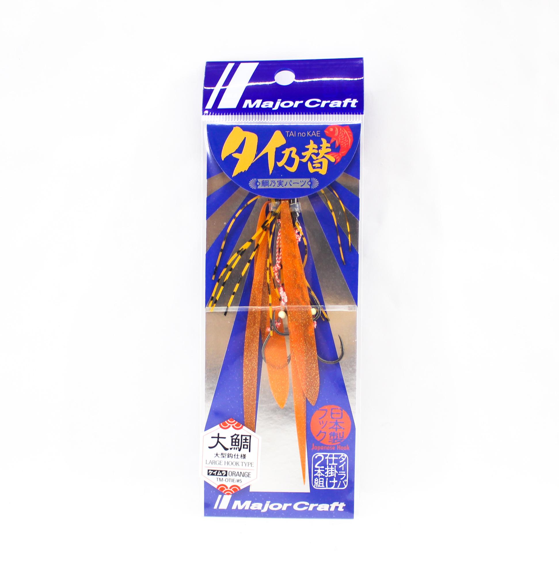 Major Craft Tai Rubber Parts TM-OTIE 005 (3138)