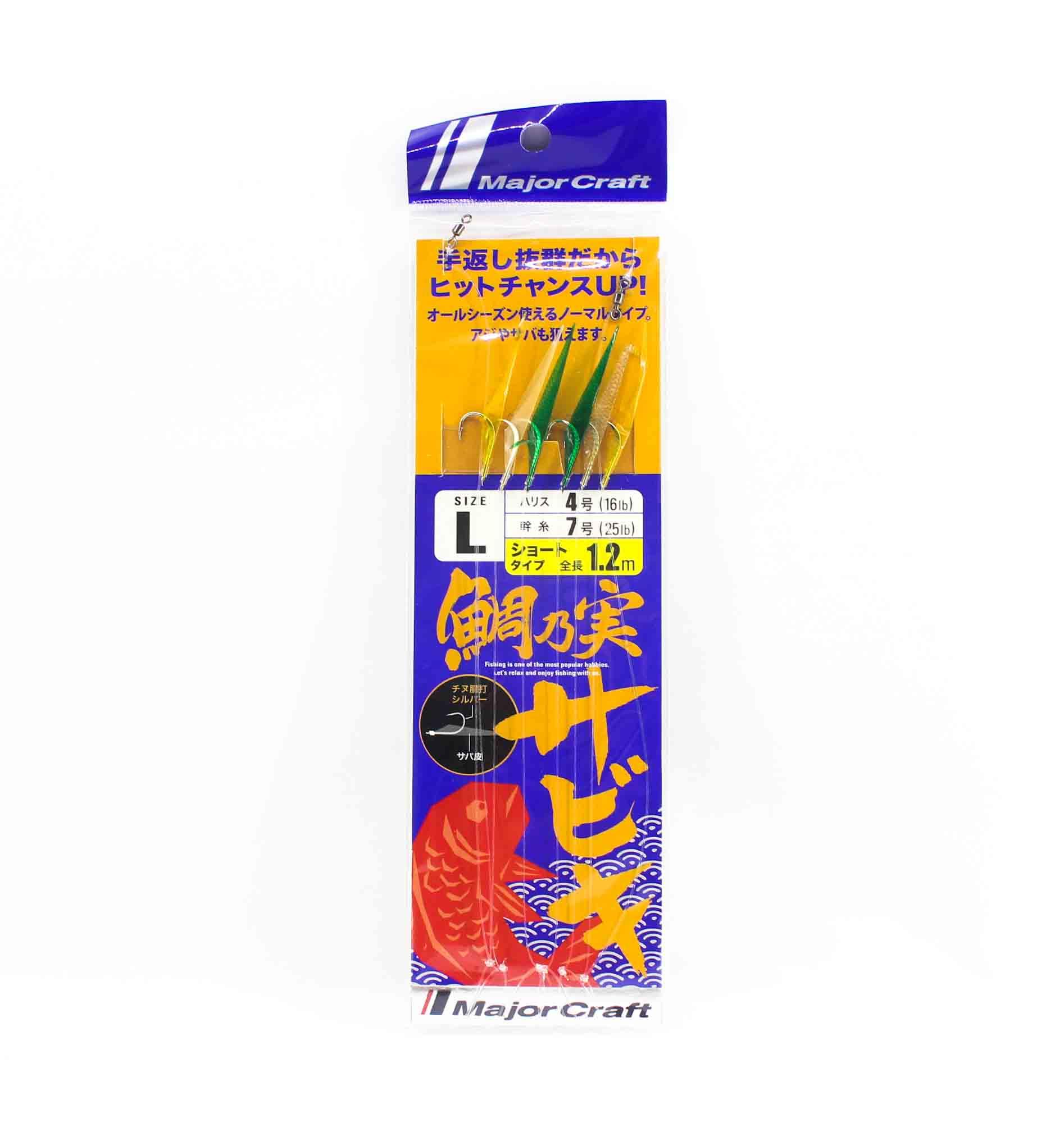 Major Craft TM-Sabiki 120/L Sabiki 120cm , Branch 16lb, Main 25lb (4435)