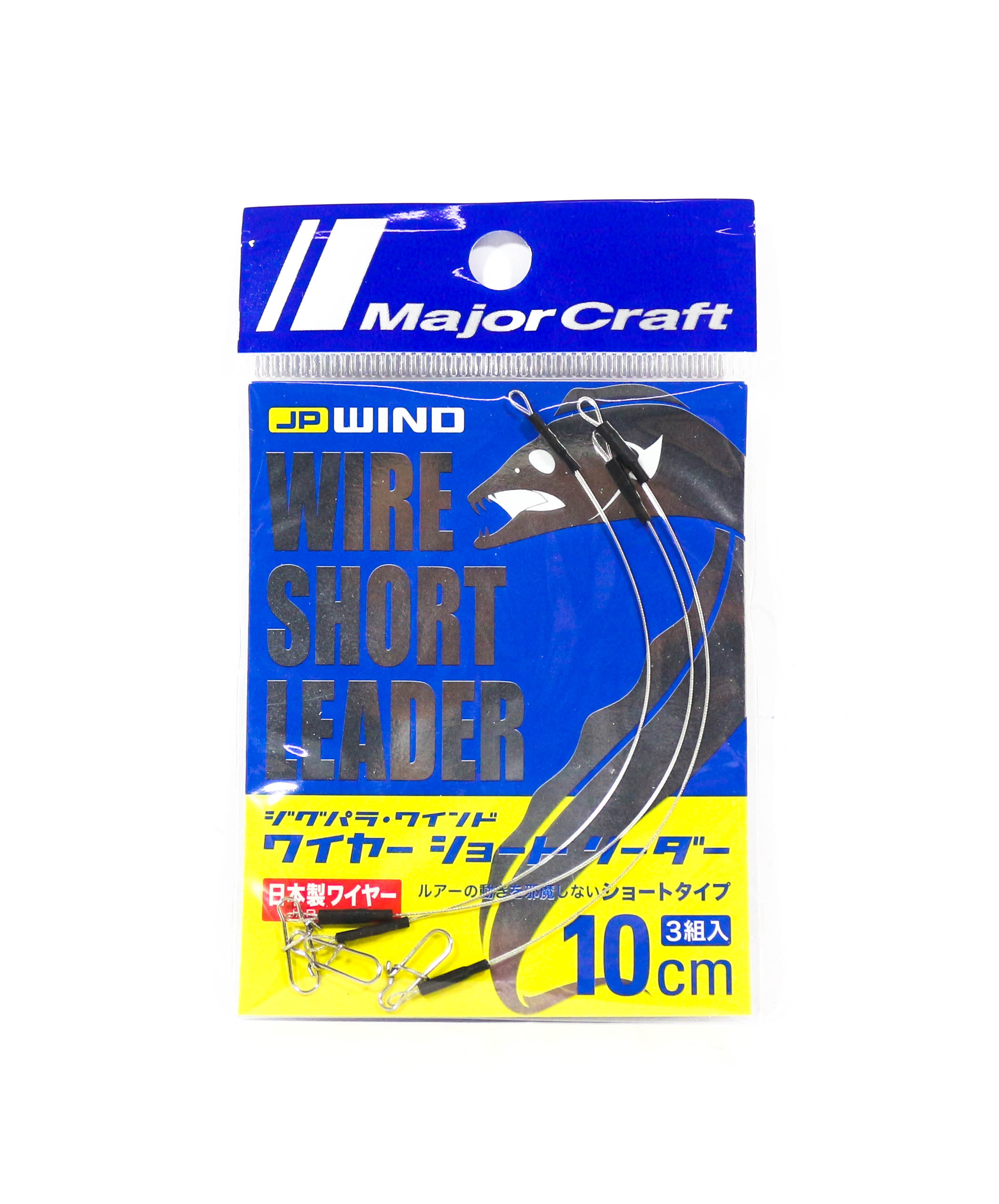 Major Craft Wind Wire Short Leader 10cm Size 1 Snap JPW-LEADER/10 (4862)