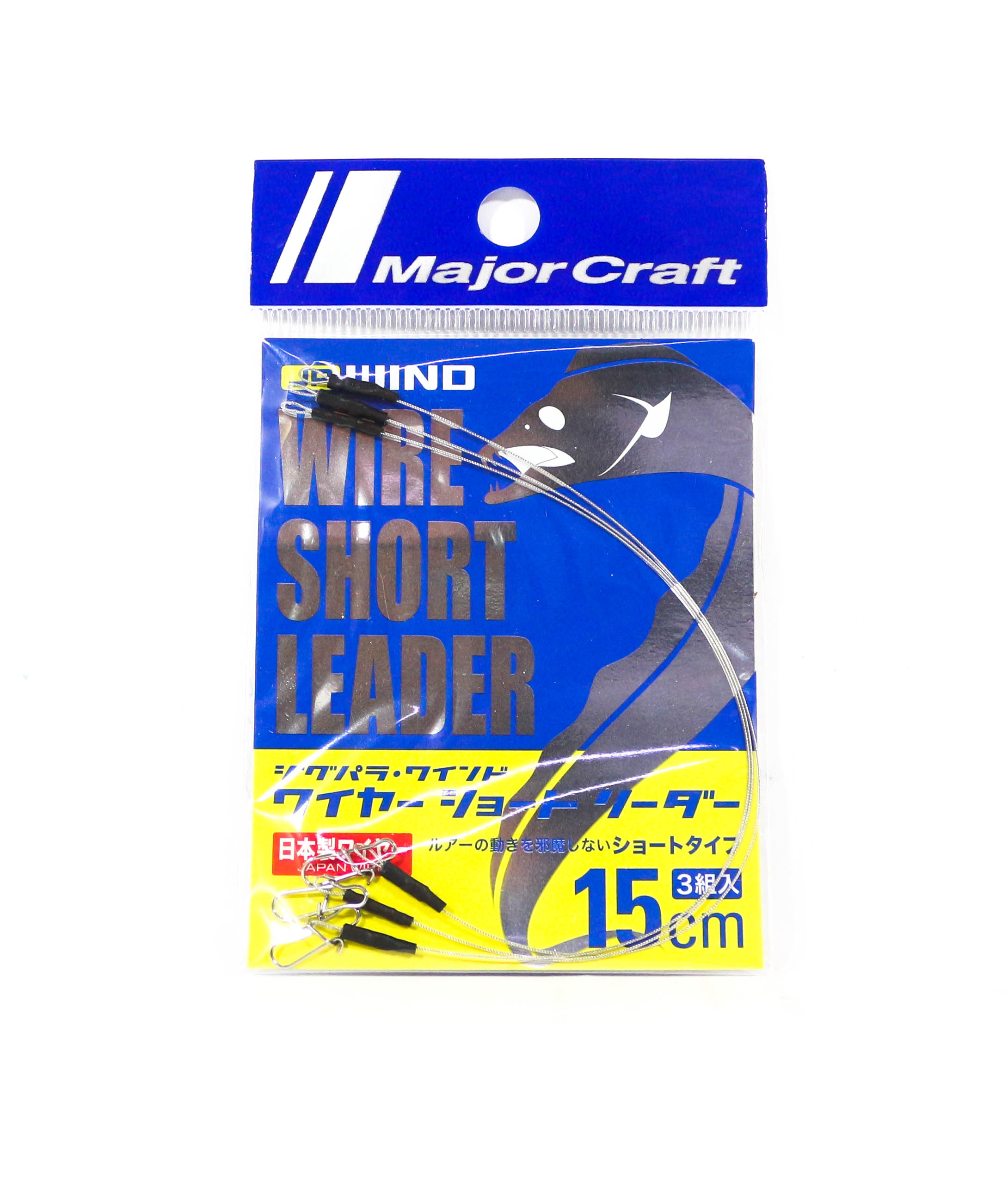 Major Craft Wind Wire Short Leader 15cm Size 1 Snap JPW-LEADER/15 (4879)