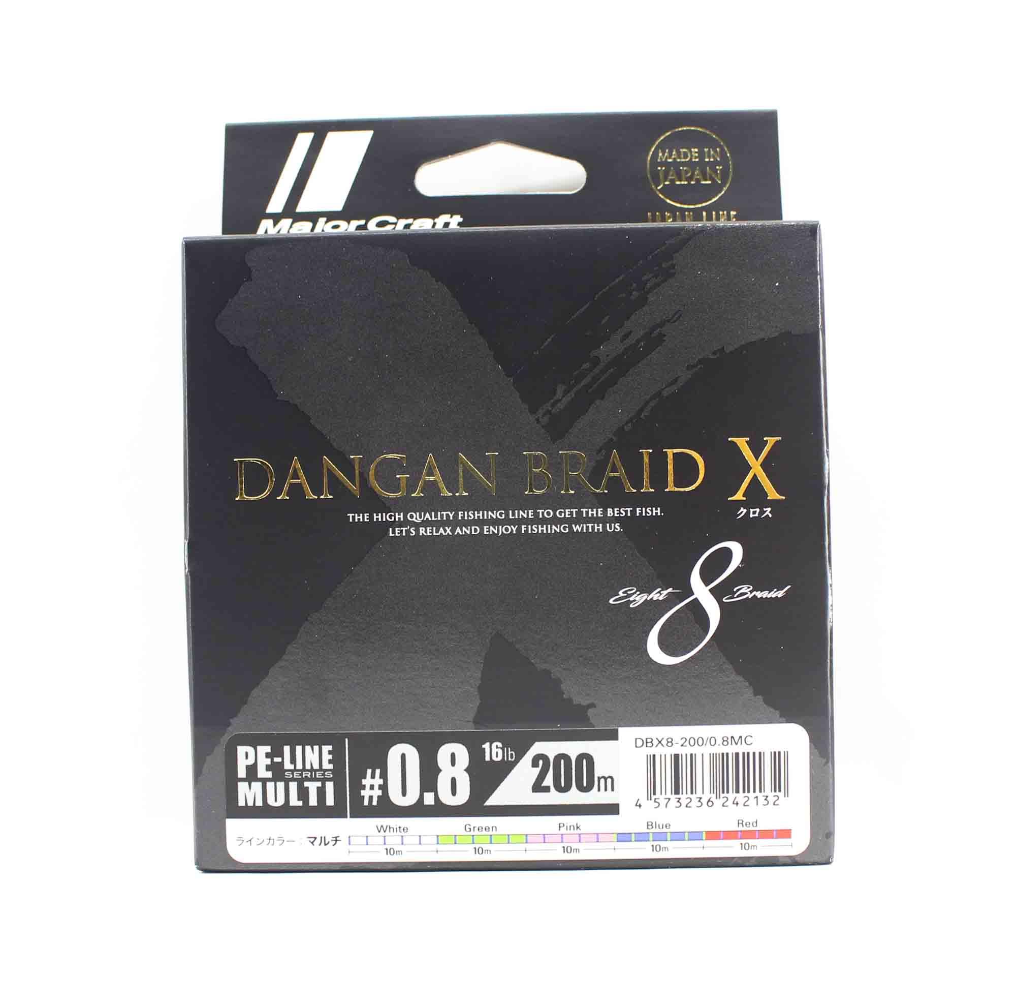Major Craft Dangan Braid X Line X8 200m P.E 0.8 Multi DBX8-200/0.8MC (2132)
