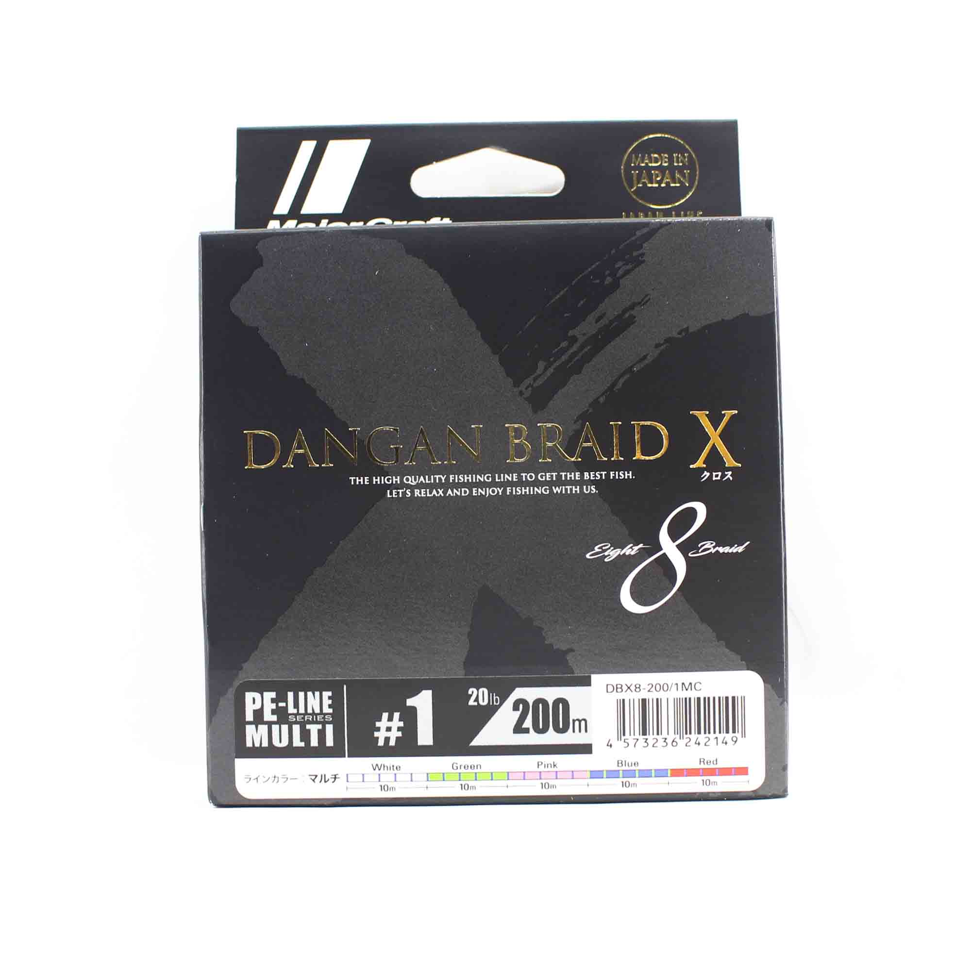 Major Craft Dangan Braid X Line X8 200m P.E 1 Multi DBX8-200/1MC (2149)