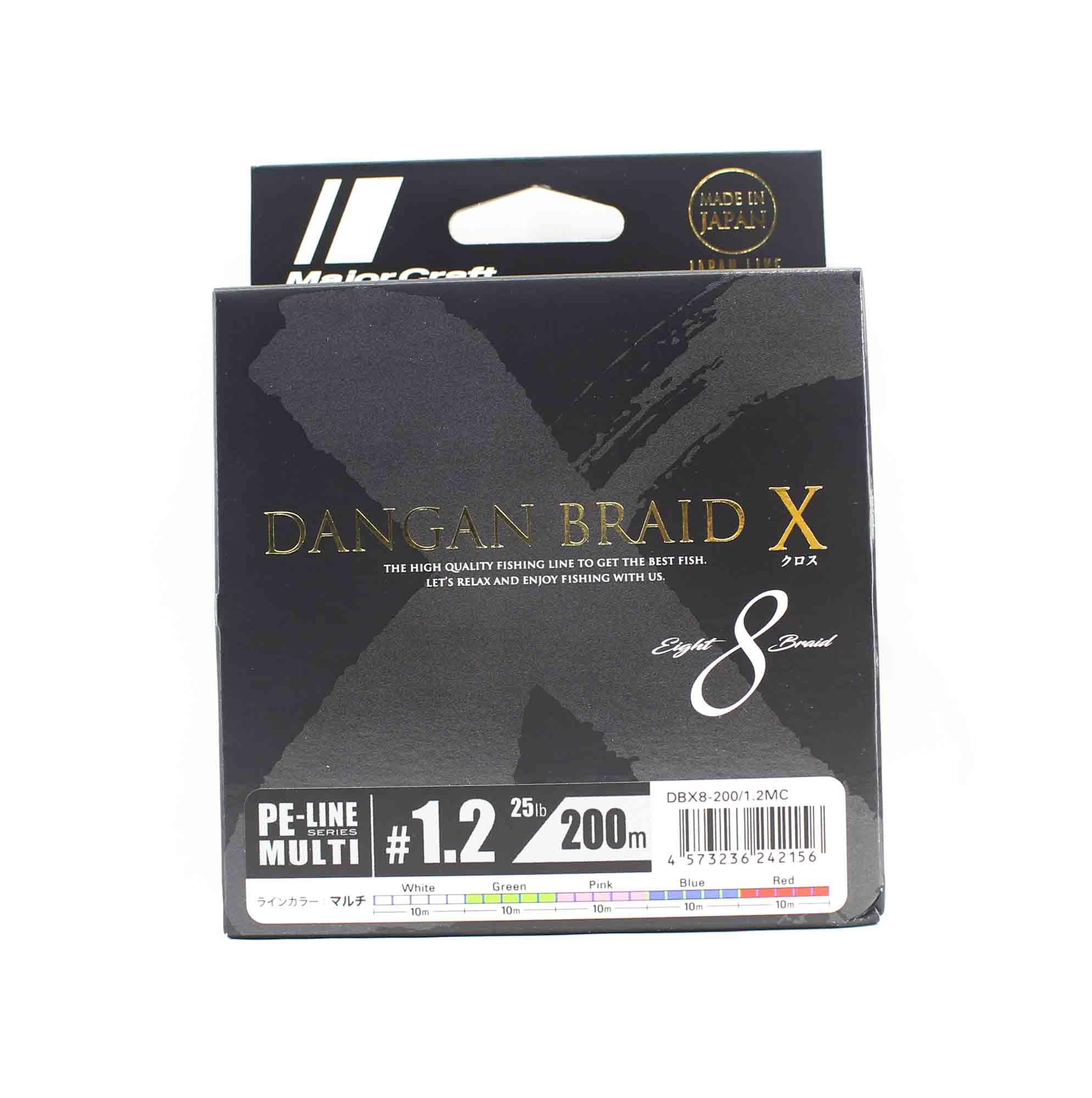 Major Craft Dangan Braid X Line X8 200m P.E 1.2 Multi DBX8-200/1.2MC (2156)