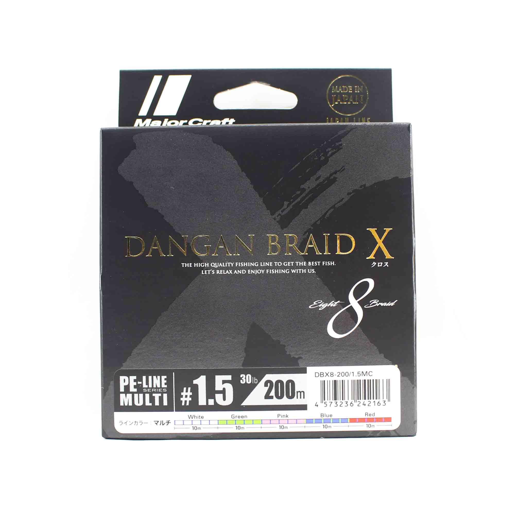 Major Craft Dangan Braid X Line X8 200m P.E 1.5 Multi DBX8-200/1.5MC (2163)