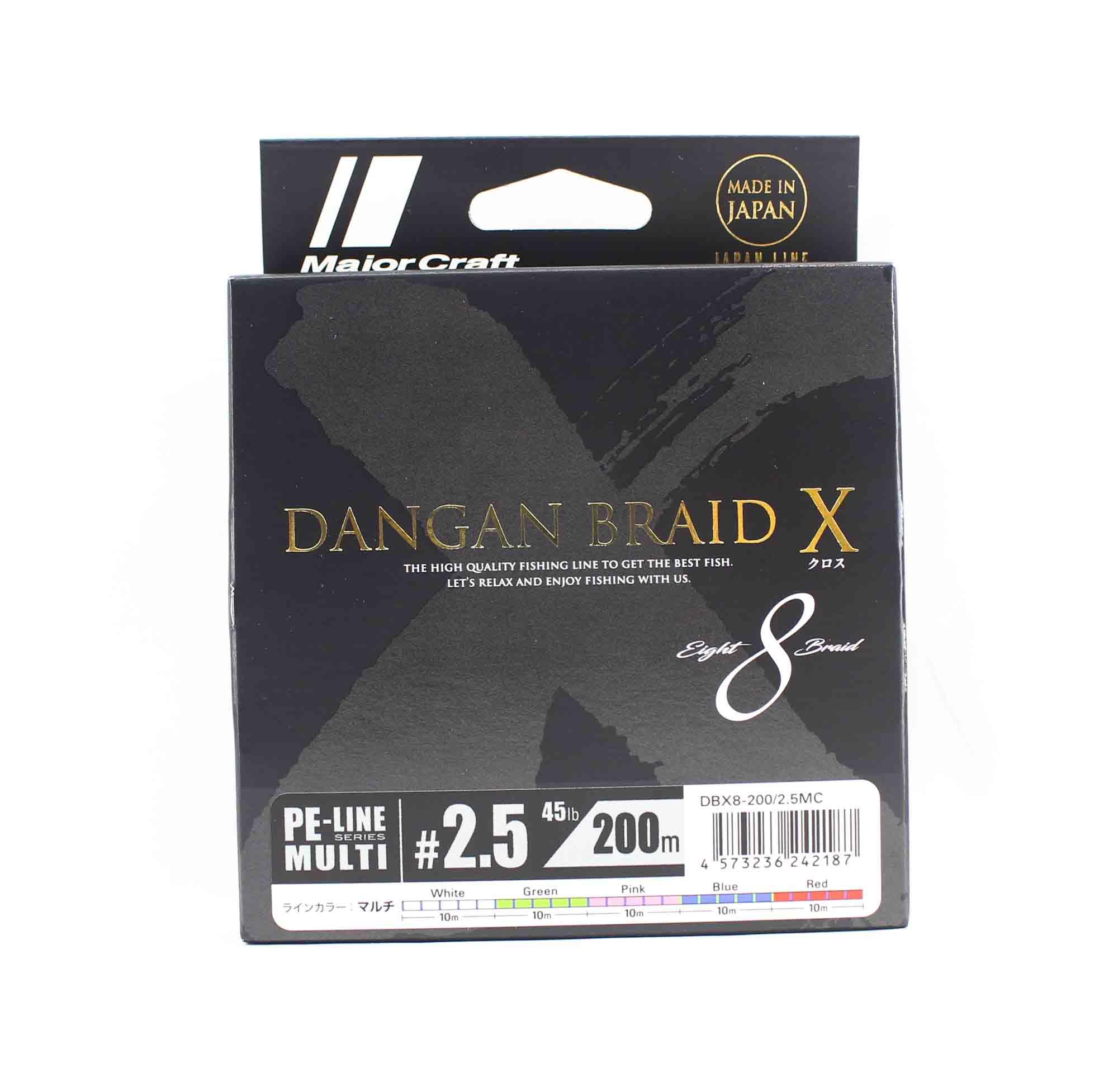 Major Craft Dangan Braid X Line X8 200m P.E 2.5 Multi DBX8-200/2.5MC (2187)