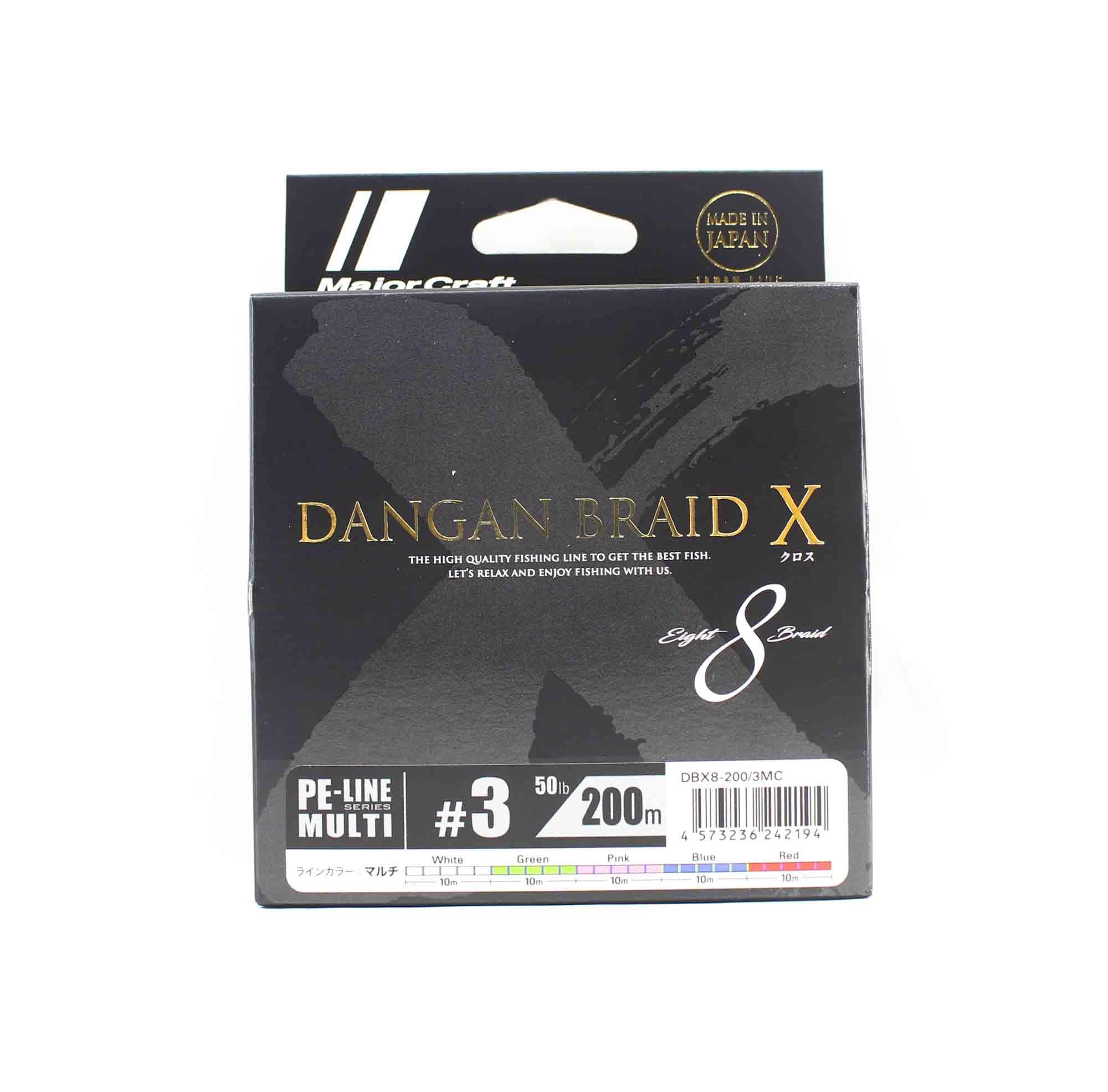 Major Craft Dangan Braid X Line X8 200m P.E 3 Multi DBX8-200/3MC (2194)
