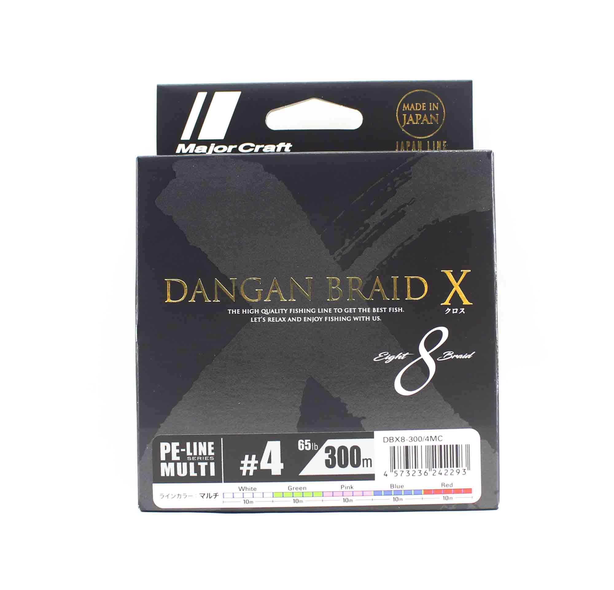 Major Craft Dangan Braid X Line X8 300m P.E 4 Multi DBX8-300/4MC (2293)