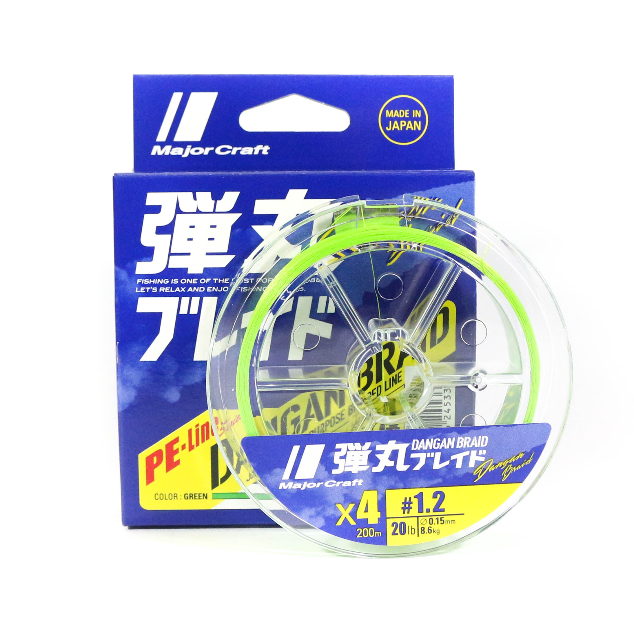 Major Craft Dangan Braided Line X4 200m P.E 1.2 Green DB4-200/1.2GR/20lb (5331)