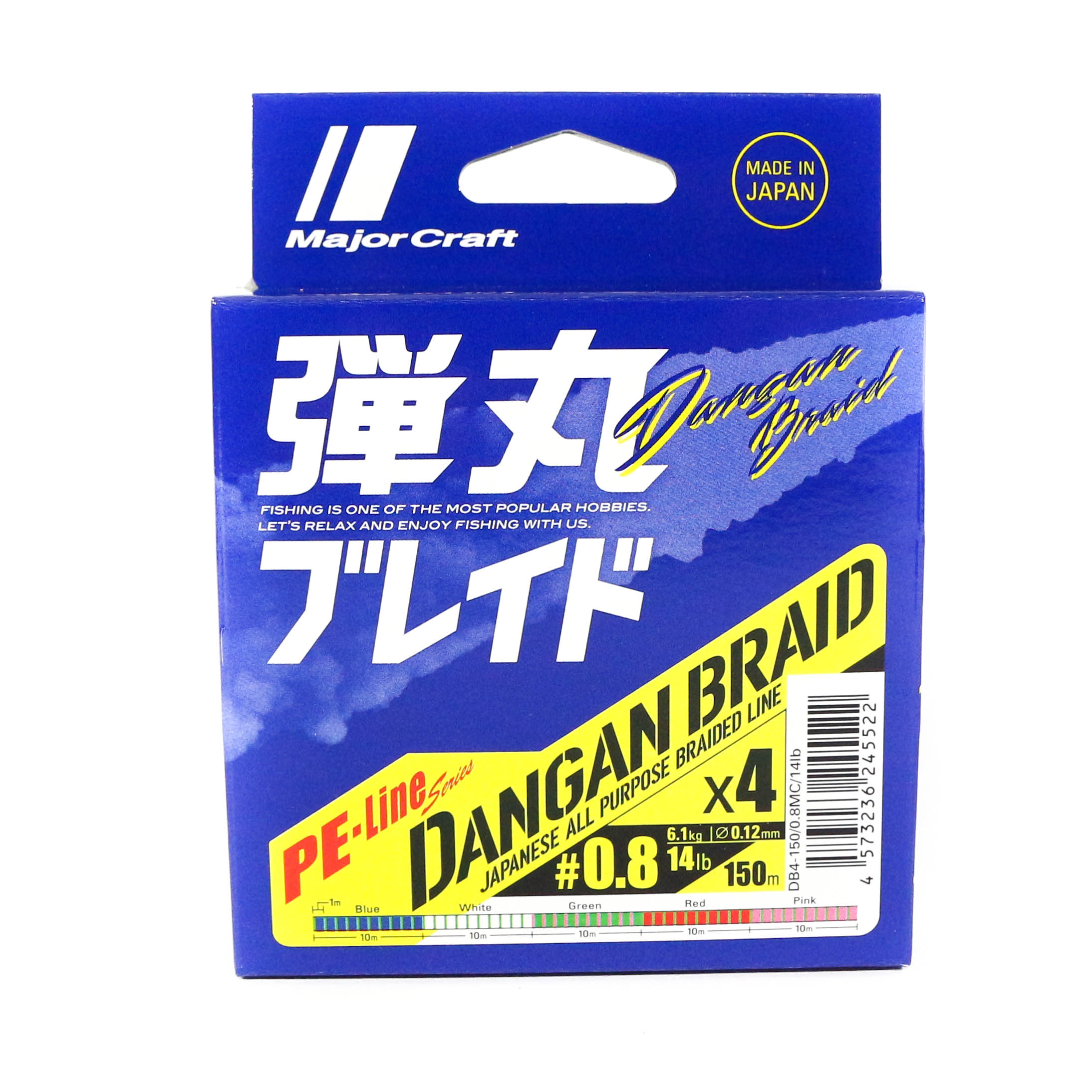 Major Craft Dangan Braided Line X4 150m P.E 0.8 Multi DB4-150/0.8MC/14lb (5522)