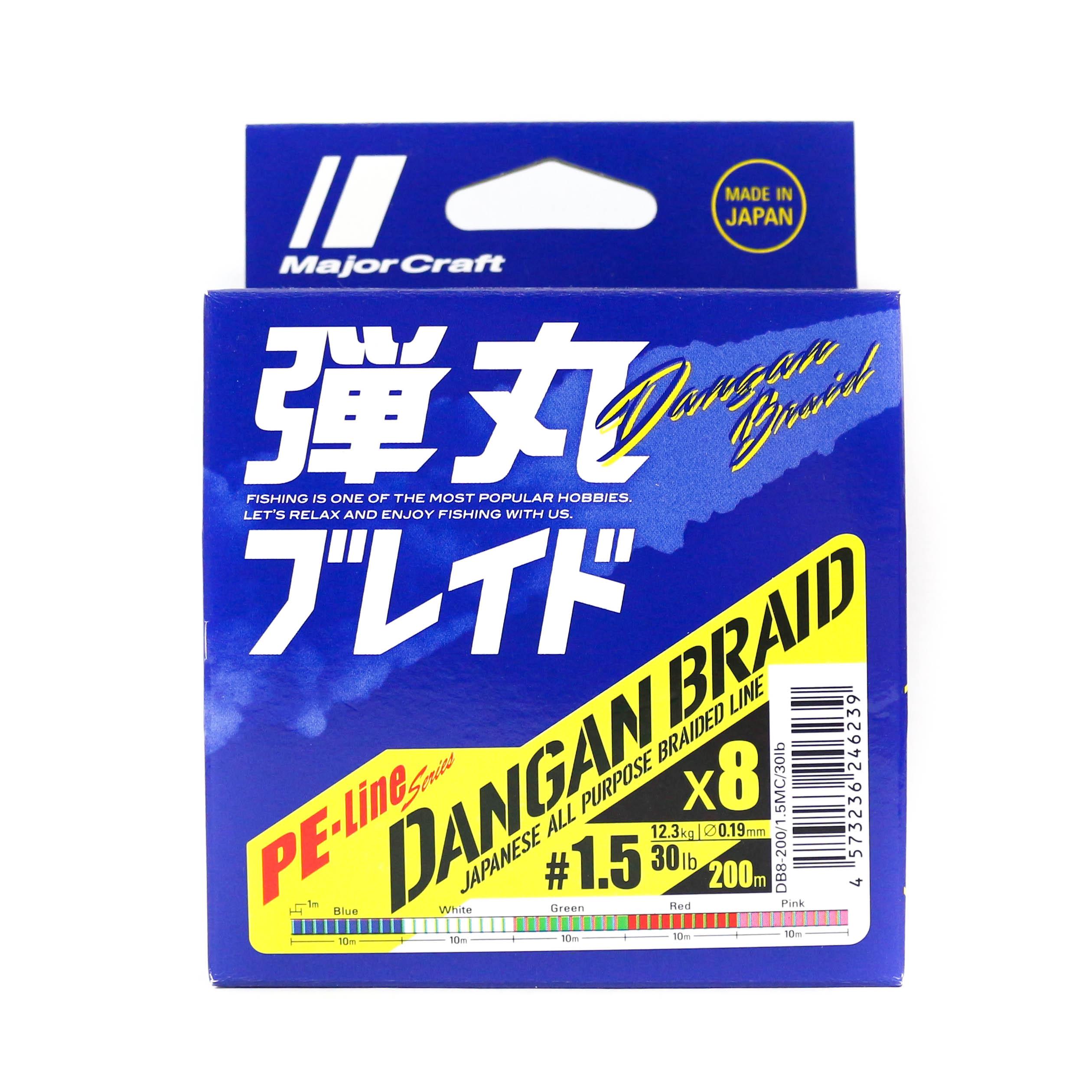 Major Craft Dangan Braided Line X8 200m P.E 1.5 Multi DB8-200/1.5MC/30lb (6239)