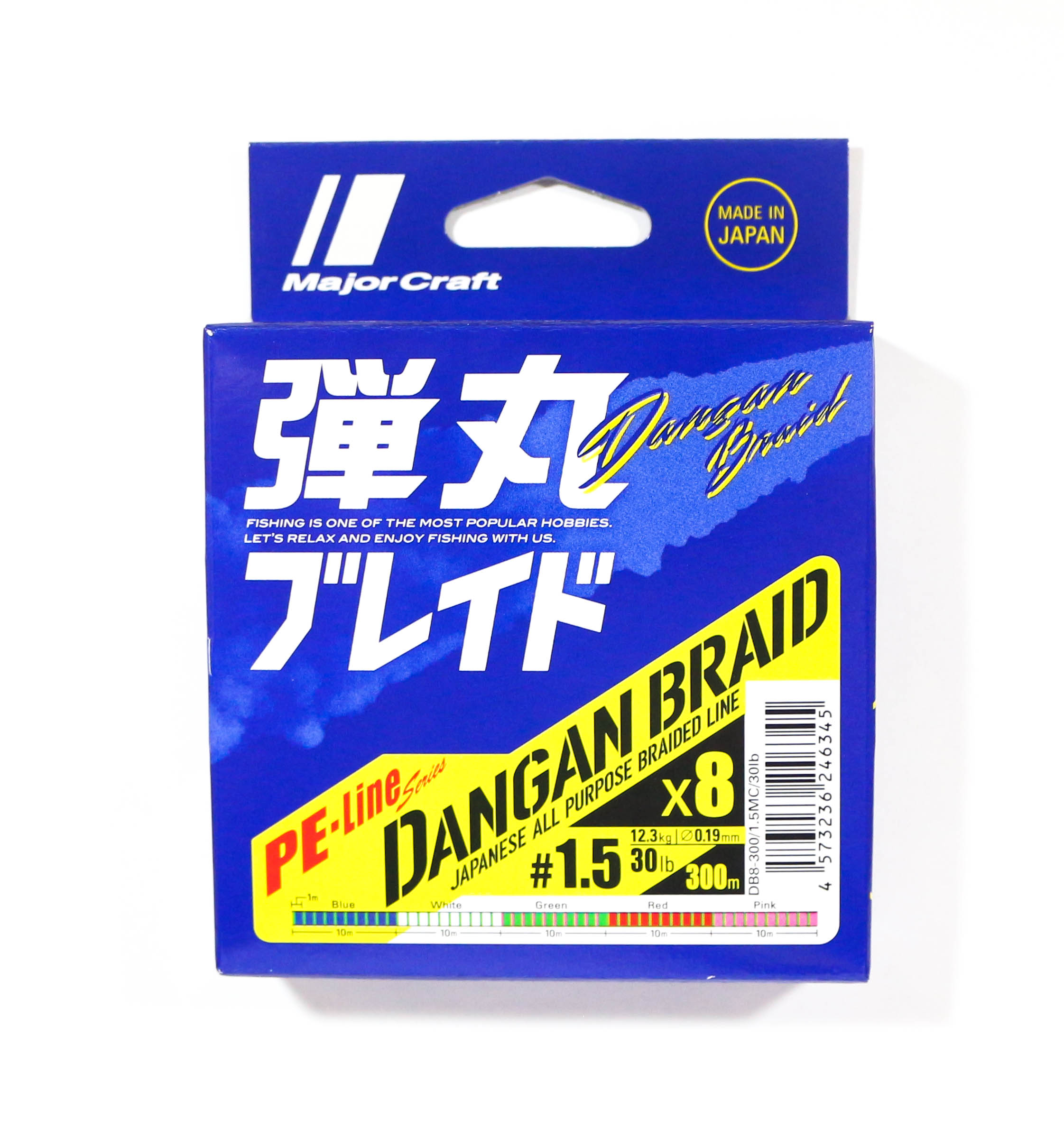 Major Craft Dangan Braided Line X8 300m P.E 1.5 Multi DB8-300/1.5MC/30lb (6345)