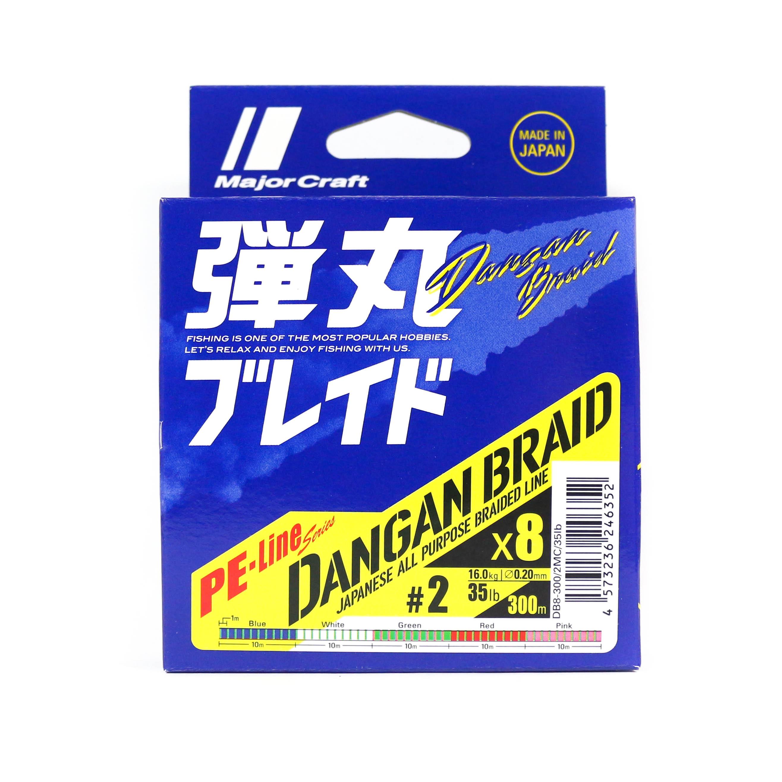 Major Craft Dangan Braided Line X8 300m P.E 2 Multi DB8-300/2MC/35lb (6352)
