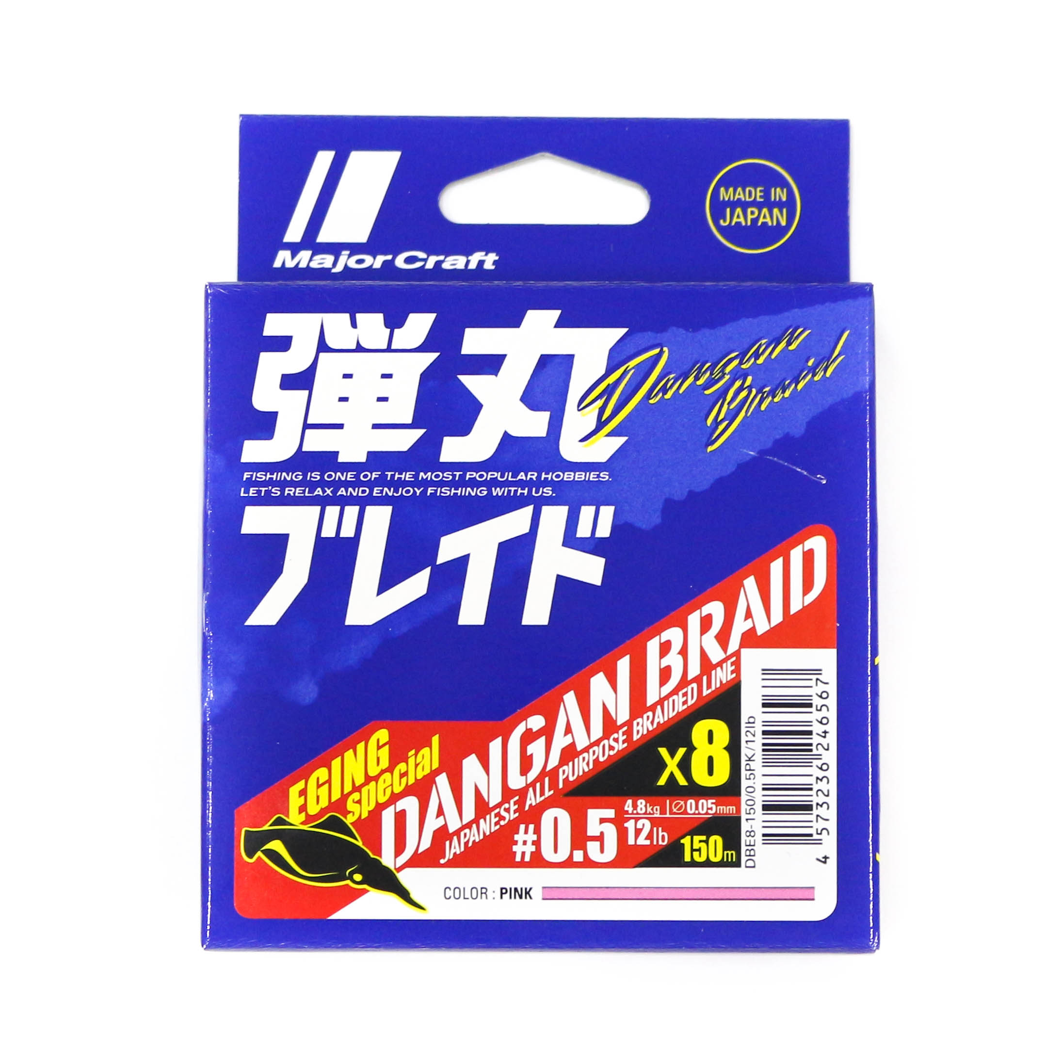 Major Craft Dangan Braided Line X8 150m P.E 0.5 Pink DBE8-150/0.5PK/12lb (6567)