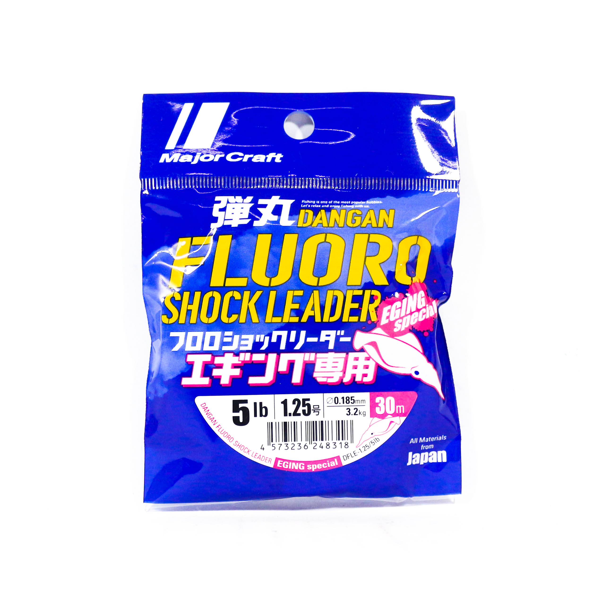 Major Craft Fluorocarbon Shock Leader Line 30m Eging DFLE-1.25 5lb (8318)