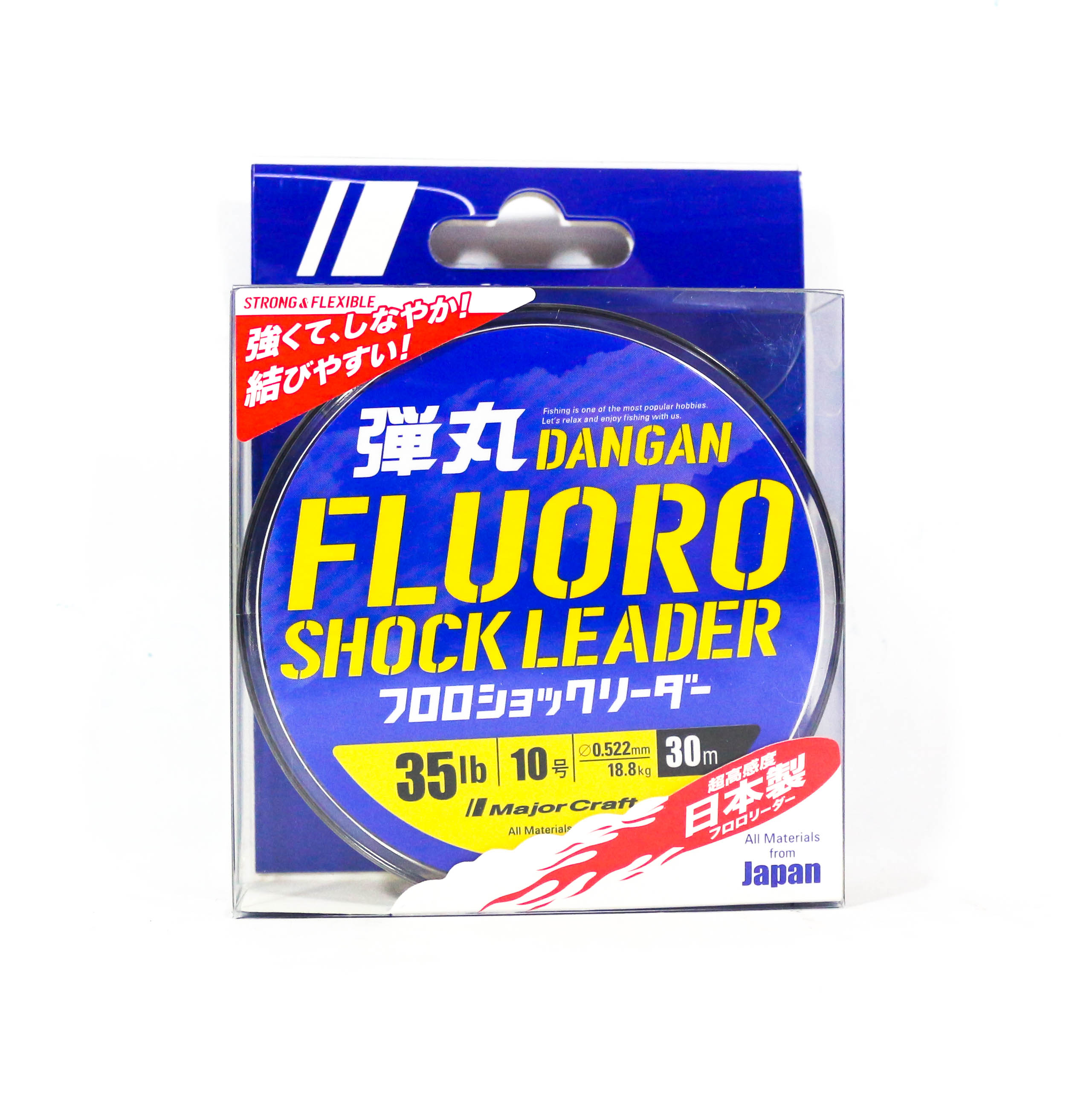 Major Craft Fluorocarbon Shock Leader Line 30m DFL-10/35lb (8134)