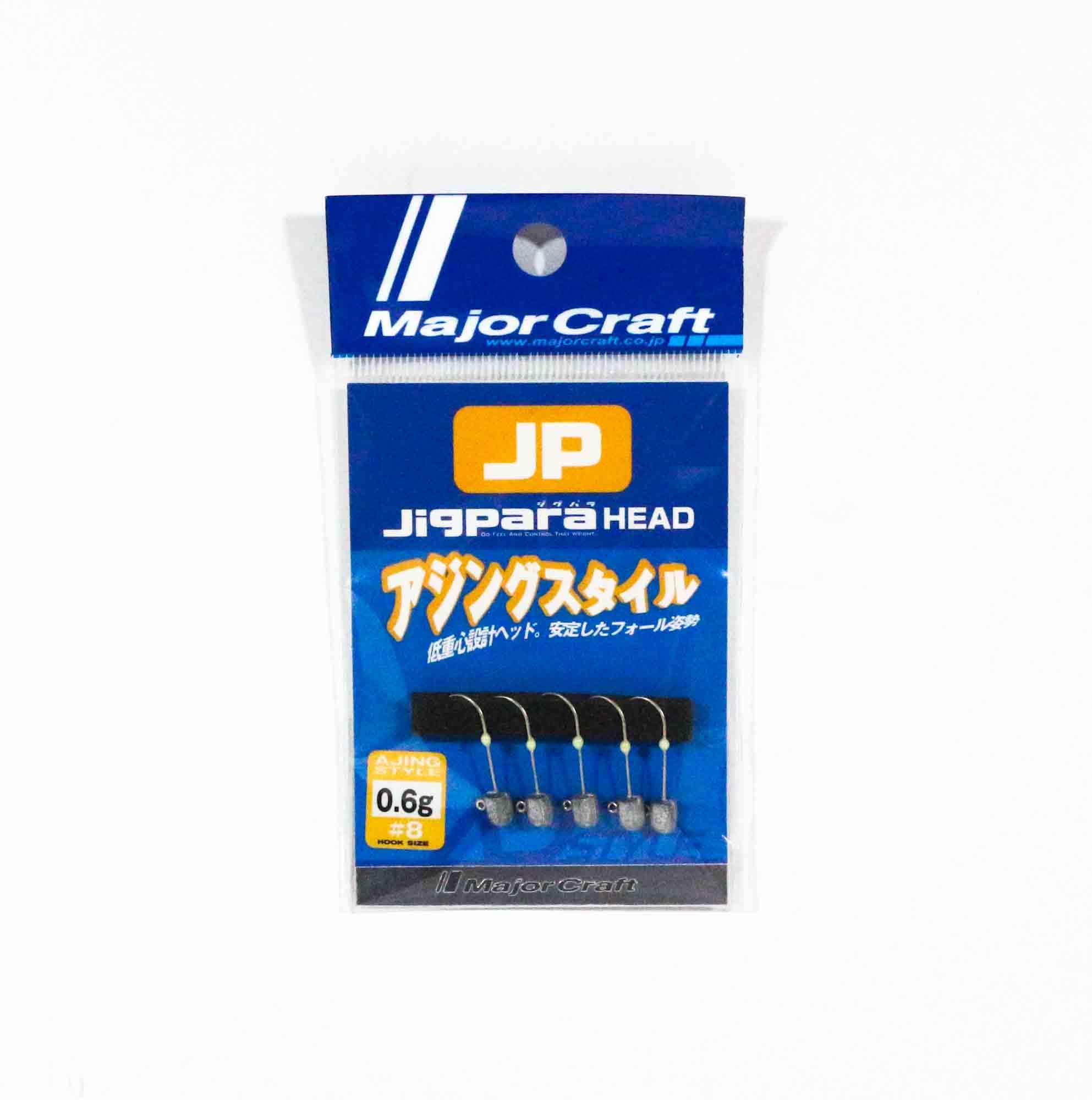 Major Craft Jig Head Aji JPHD-0.6 grams (2722)