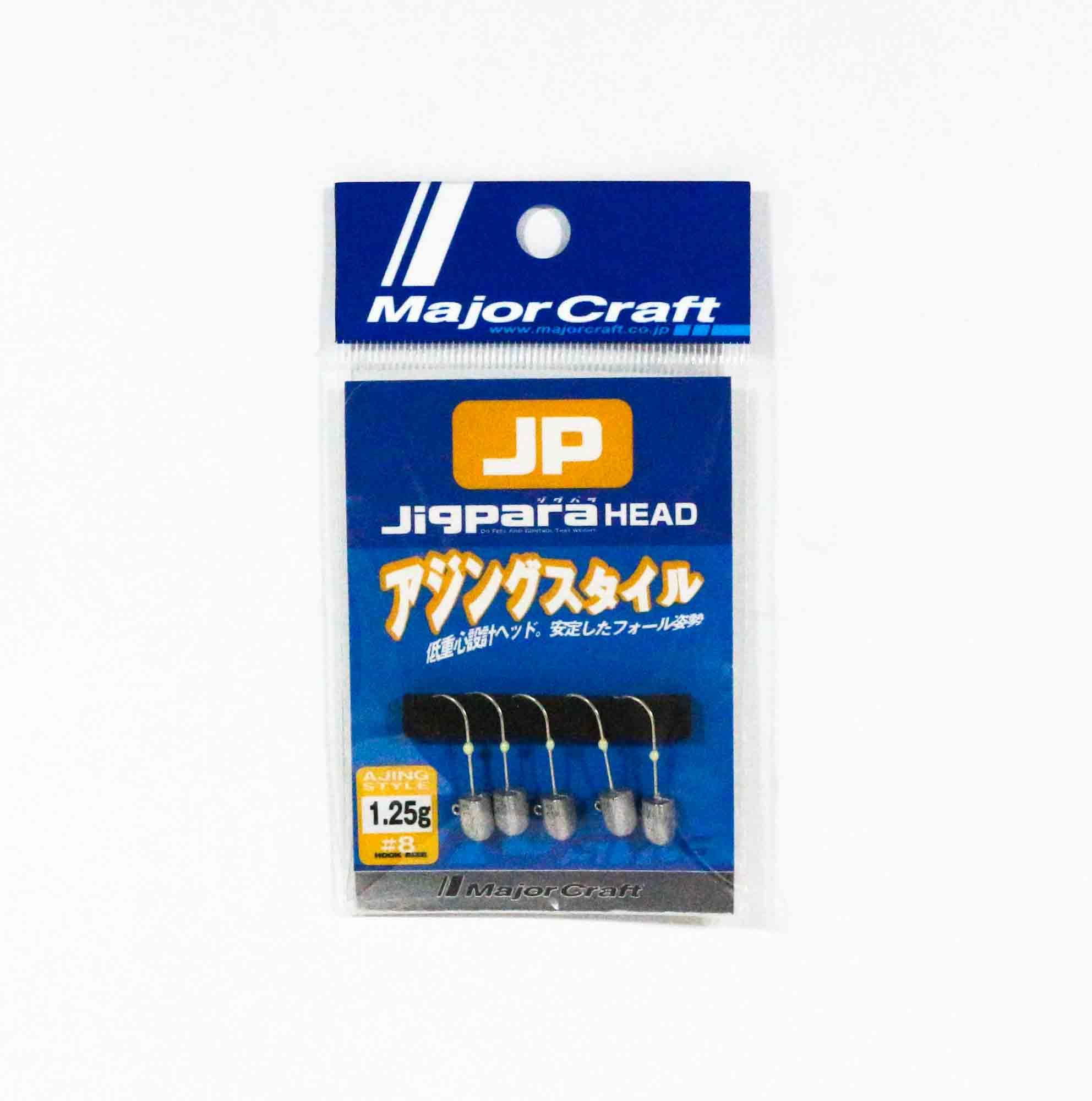 Major Craft Jig Head Aji JPHD-1.25 grams (2746)