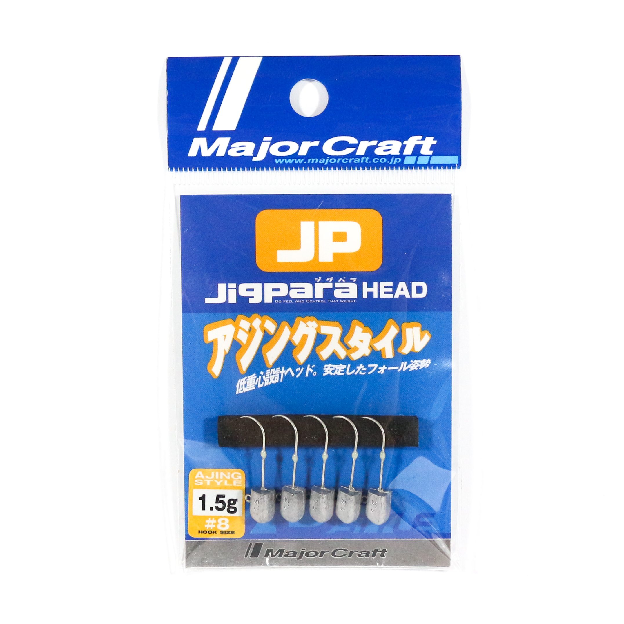 Major Craft Jig Head Aji JPHD-1.5 grams (2753)
