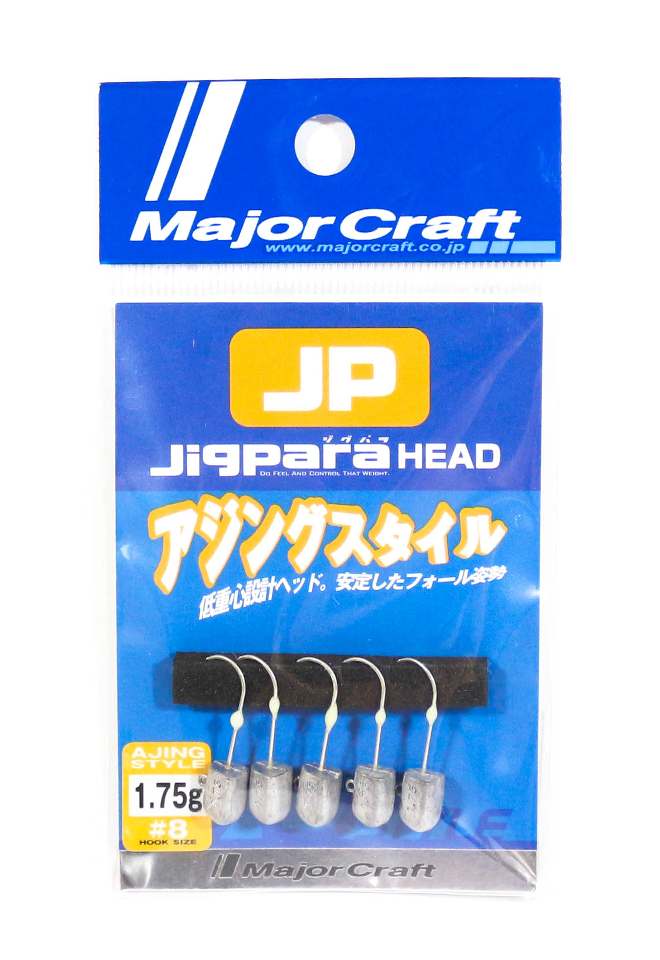 Major Craft Jig Head Aji JPHD-1.75 grams (2760)