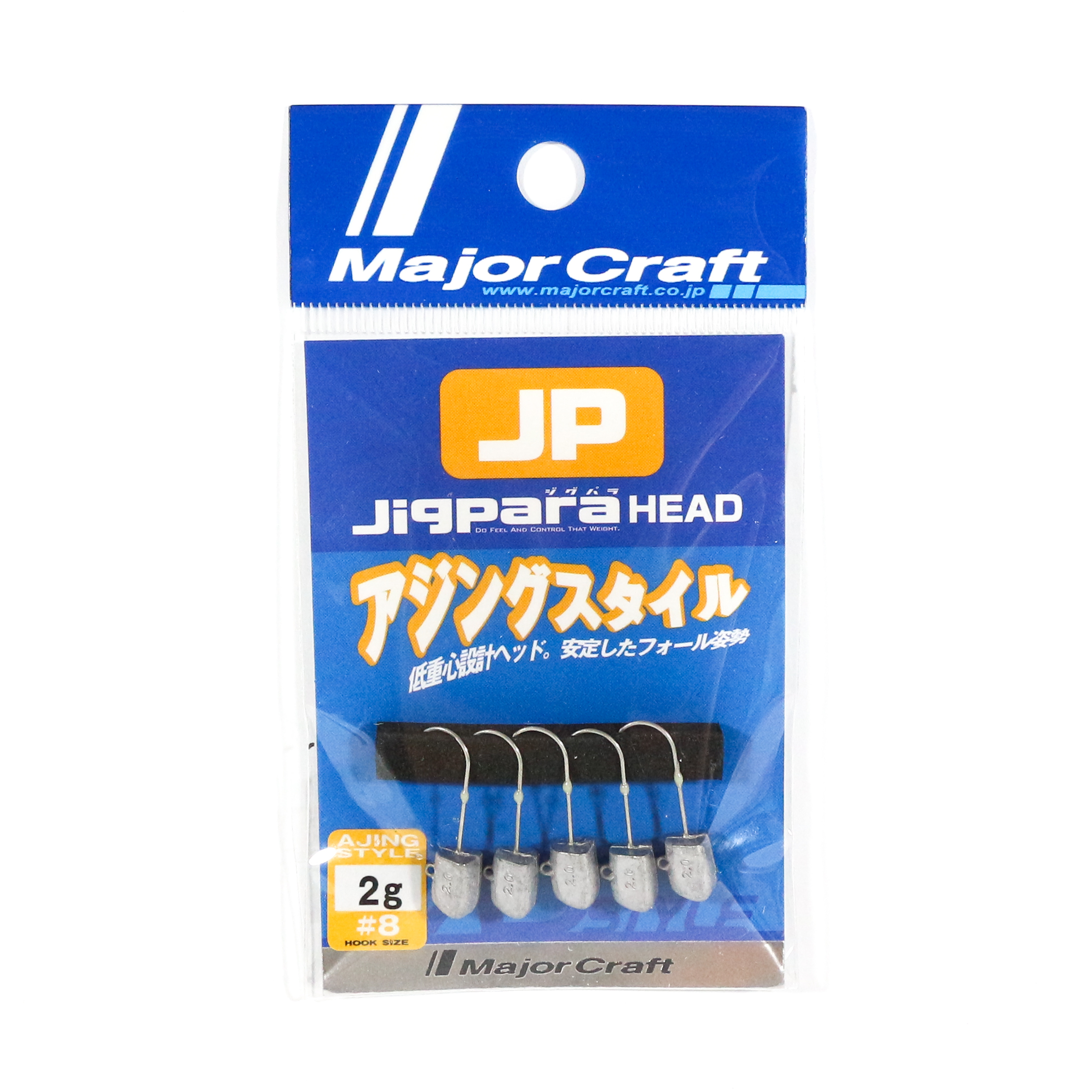 Major Craft Jig Head Aji JPHD-2.0 grams (2777)