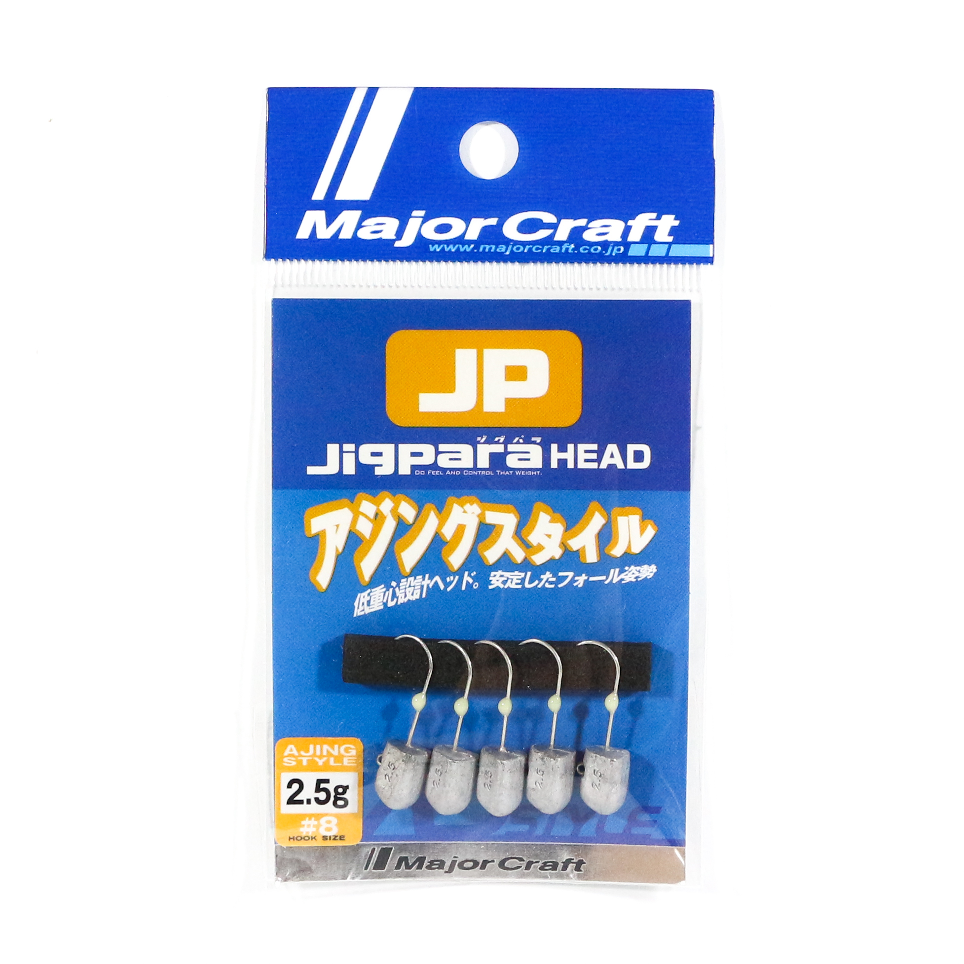 Major Craft Jig Head Aji JPHD-2.5 grams (2784)