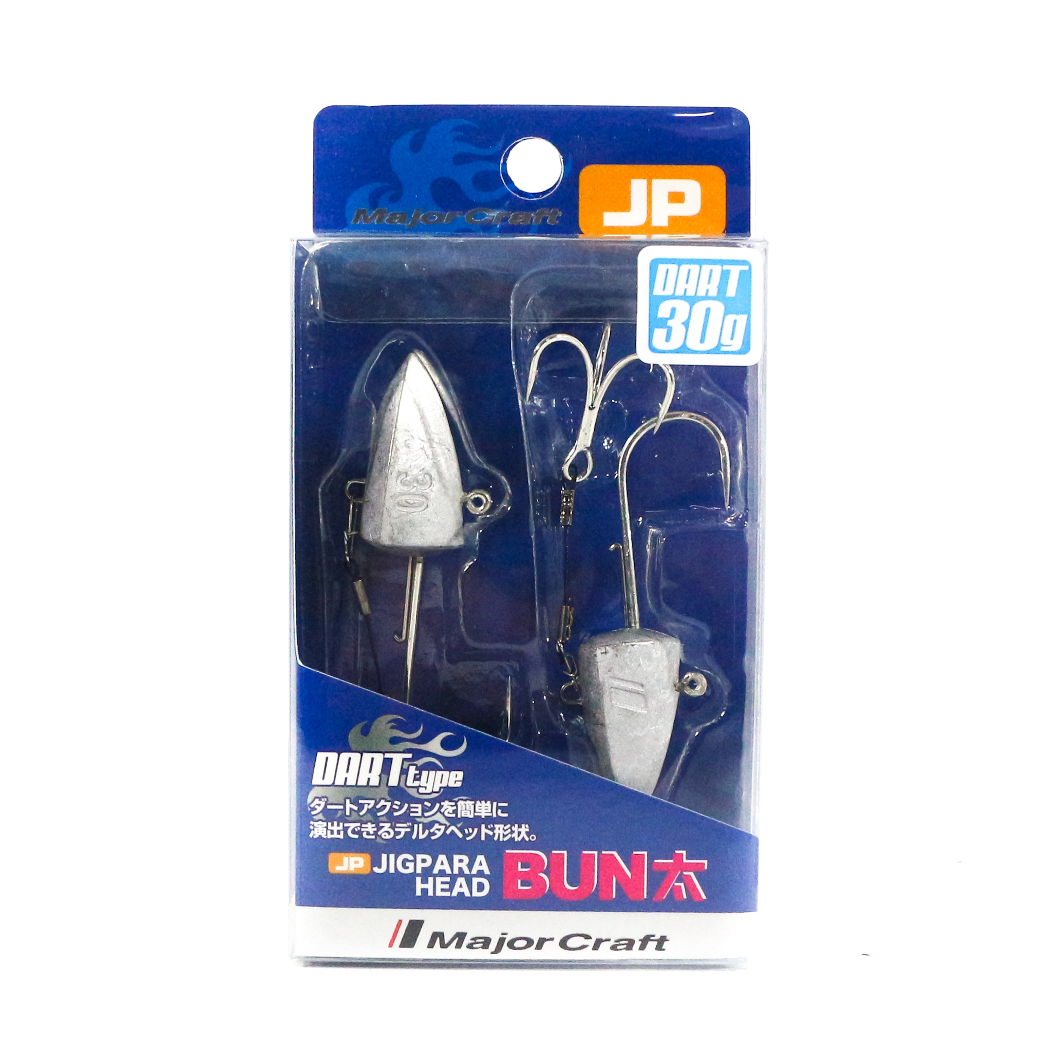 Major Craft Jig Head Dart JPBU-30 grams Size 1/0 (8621)